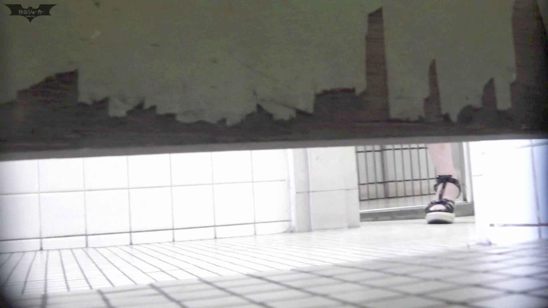 【潜入トイレ盗撮】洗面所特攻隊 vol.70 極上品の連続、歌いながら美女入室 盗撮エロすぎ | トイレ中  90連発 12
