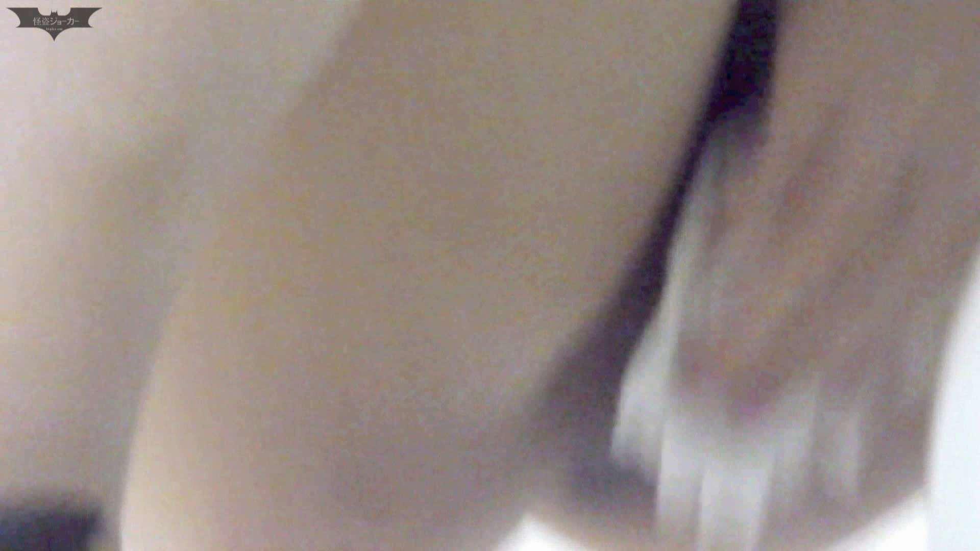 【潜入トイレ盗撮】洗面所特攻隊 vol.70 極上品の連続、歌いながら美女入室 盗撮エロすぎ | トイレ中  90連発 21
