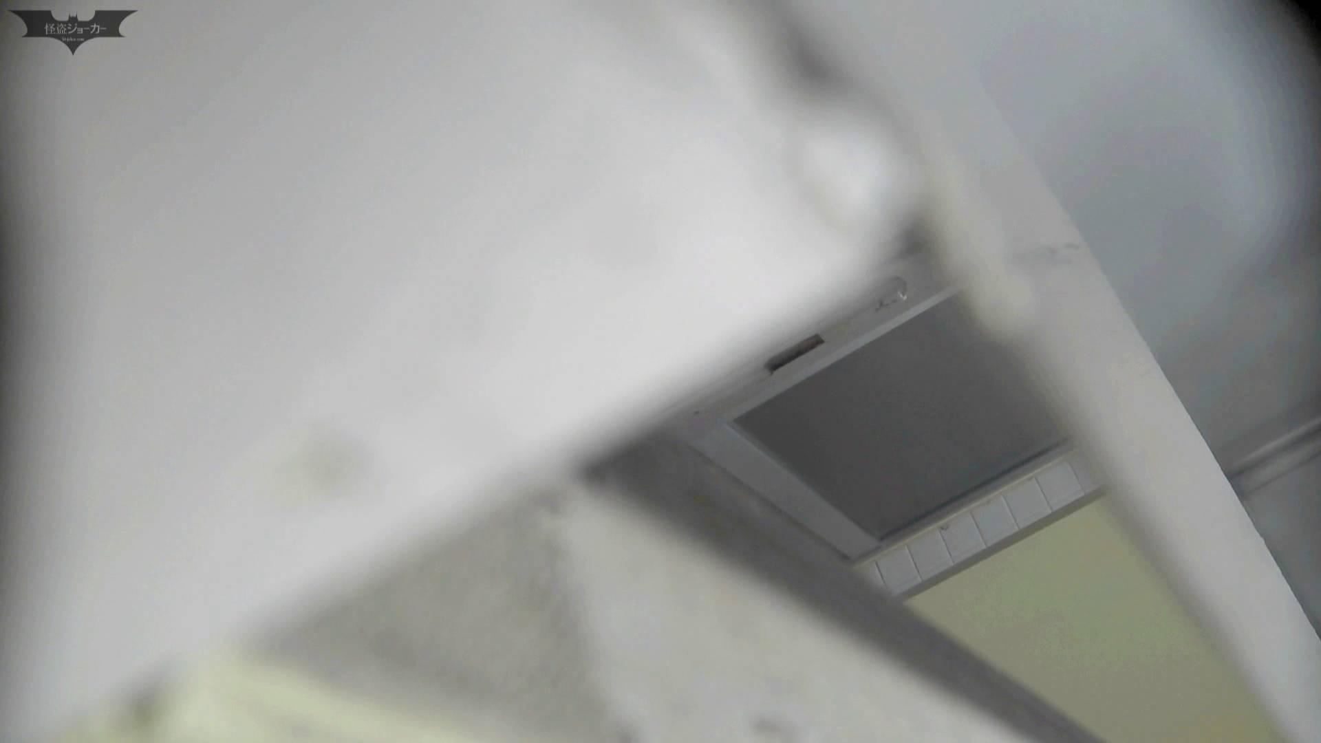 【潜入トイレ盗撮】洗面所特攻隊 vol.70 極上品の連続、歌いながら美女入室 盗撮エロすぎ | トイレ中  90連発 22
