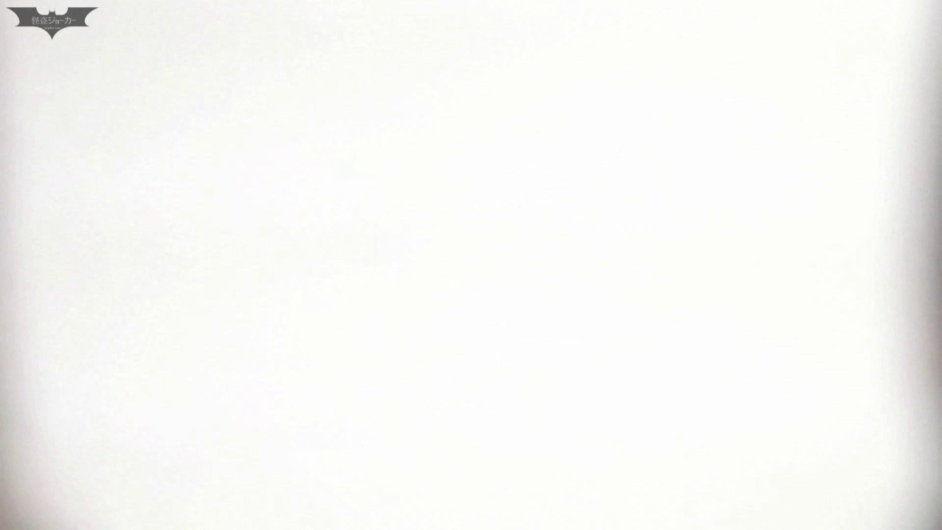 【潜入トイレ盗撮】洗面所特攻隊 vol.70 極上品の連続、歌いながら美女入室 盗撮エロすぎ | トイレ中  90連発 24