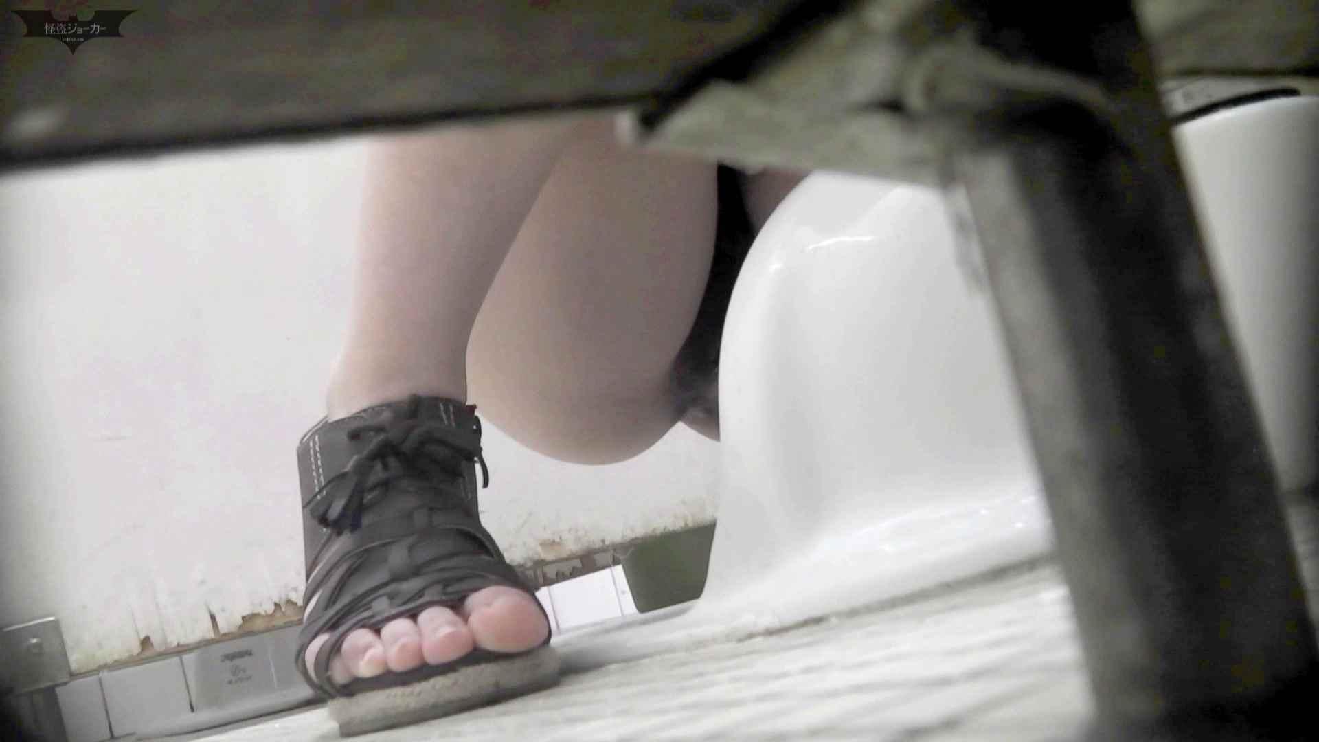 【潜入トイレ盗撮】洗面所特攻隊 vol.70 極上品の連続、歌いながら美女入室 盗撮エロすぎ | トイレ中  90連発 37