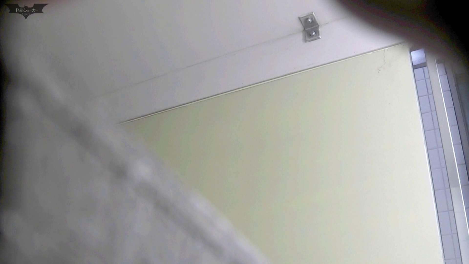 【潜入トイレ盗撮】洗面所特攻隊 vol.70 極上品の連続、歌いながら美女入室 盗撮エロすぎ | トイレ中  90連発 51