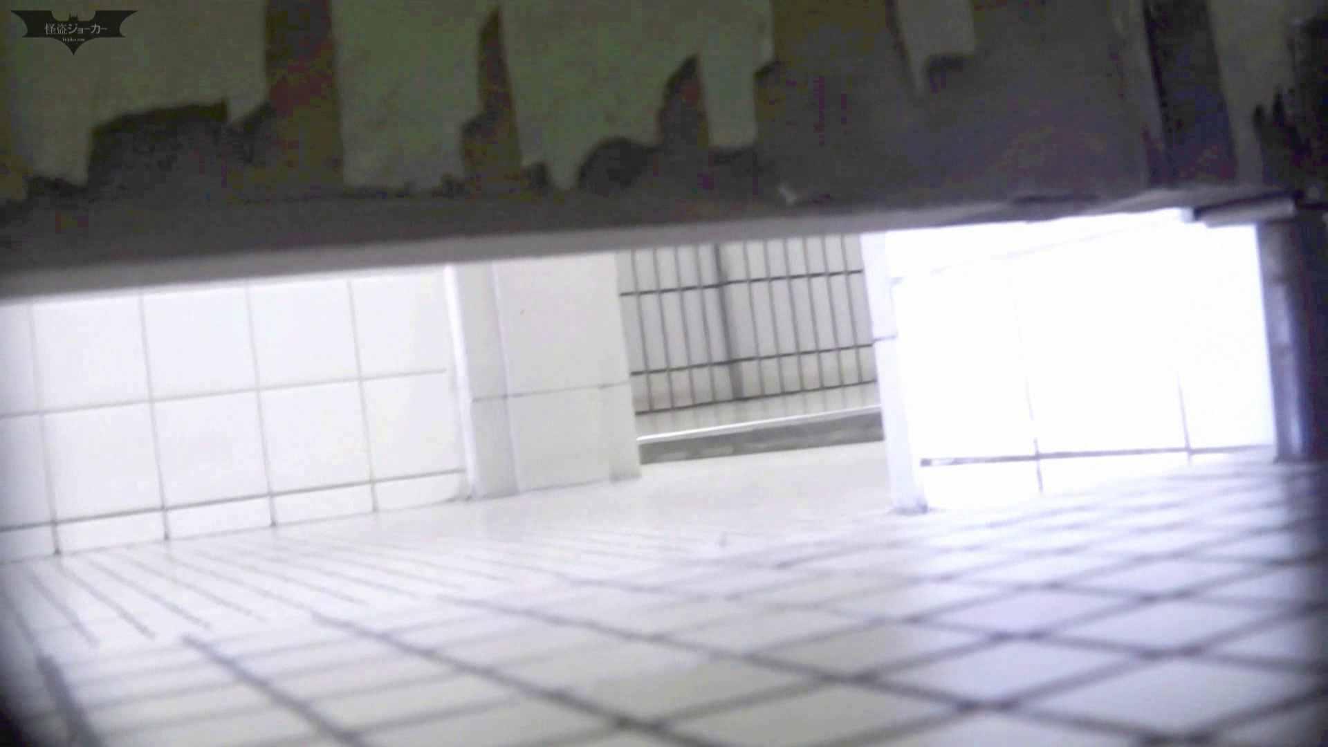 【潜入トイレ盗撮】洗面所特攻隊 vol.70 極上品の連続、歌いながら美女入室 盗撮エロすぎ | トイレ中  90連発 59