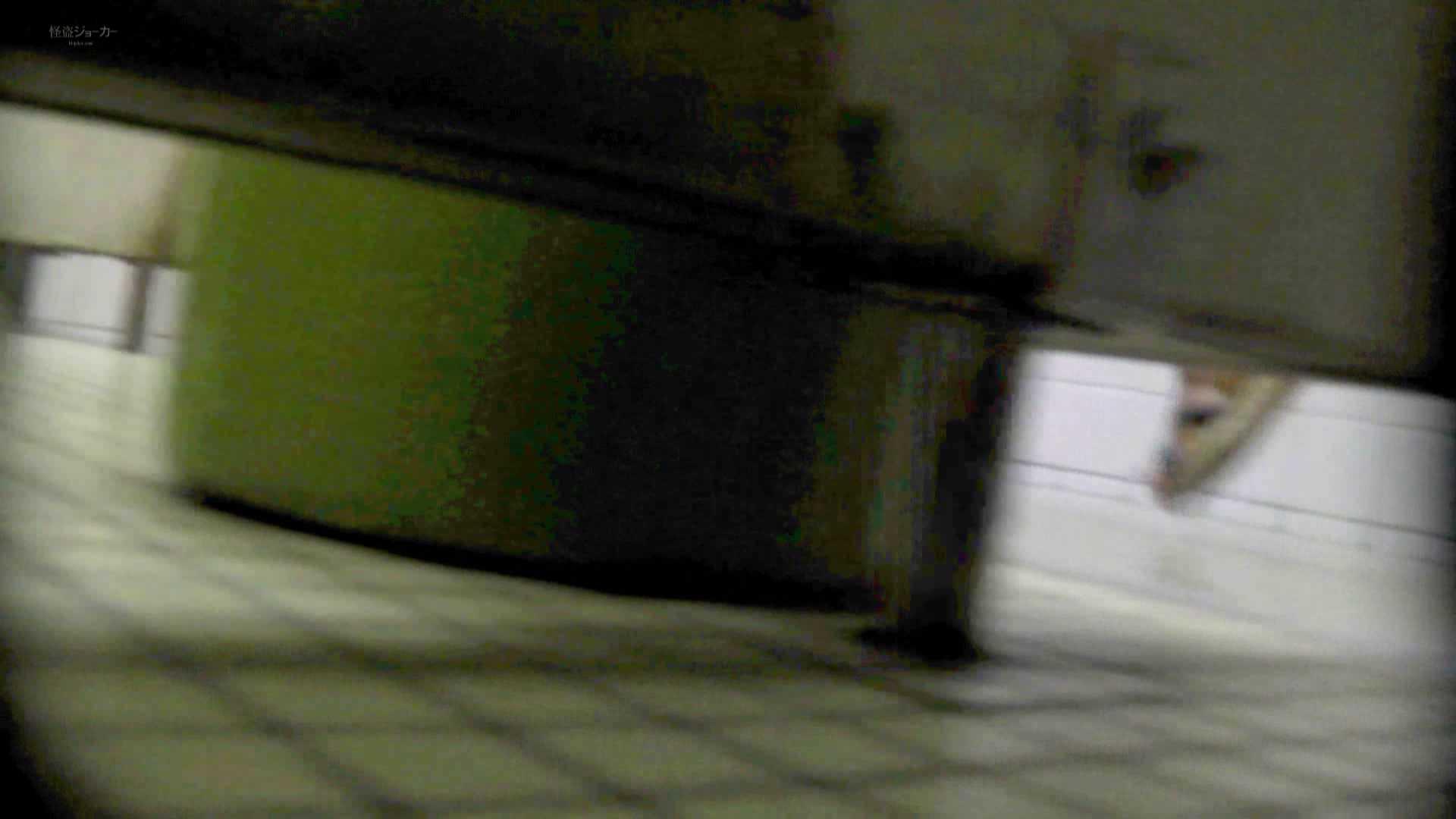 【潜入トイレ盗撮】洗面所特攻隊 vol.70 極上品の連続、歌いながら美女入室 盗撮エロすぎ | トイレ中  90連発 61