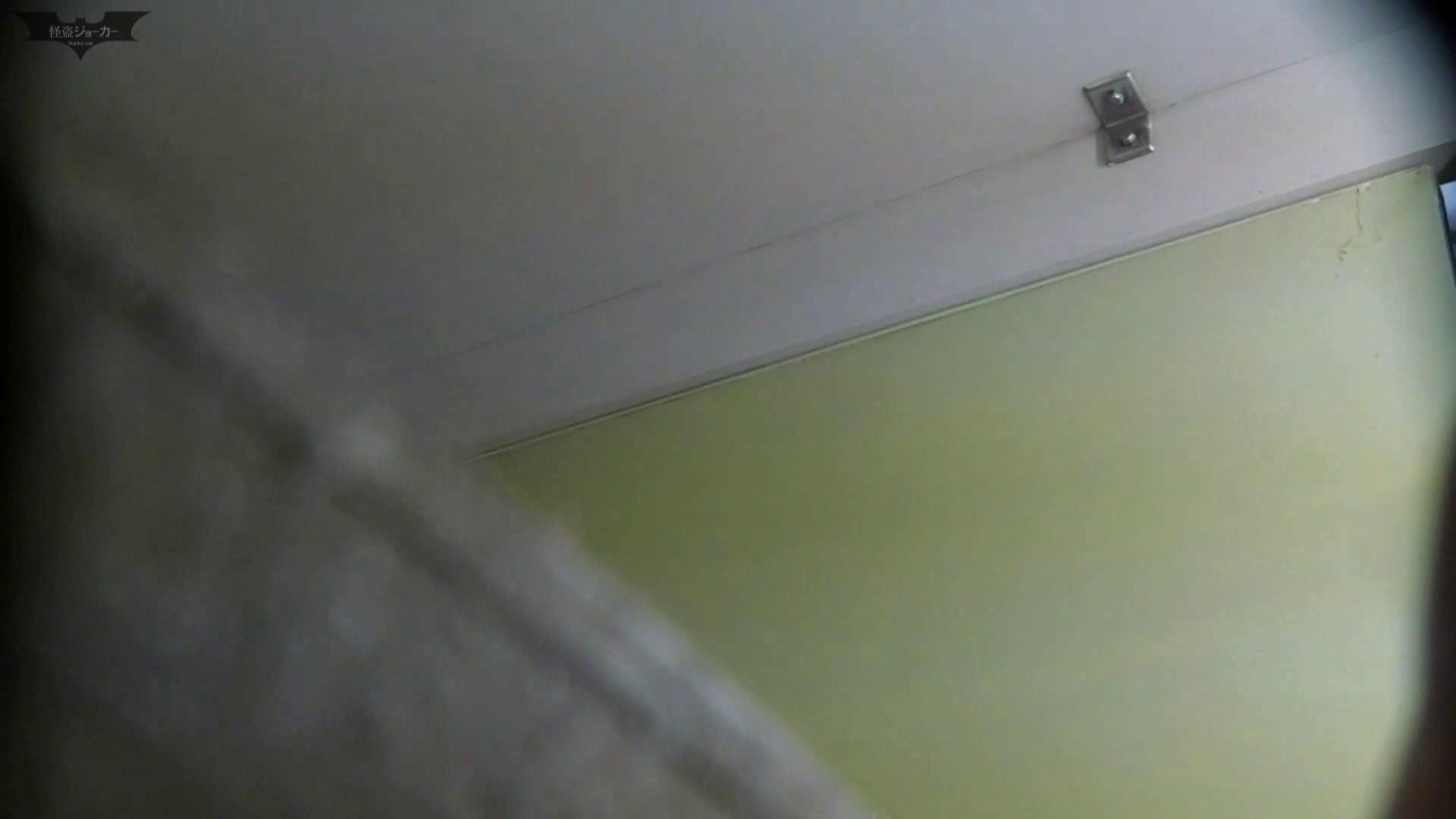 【潜入トイレ盗撮】洗面所特攻隊 vol.70 極上品の連続、歌いながら美女入室 盗撮エロすぎ | トイレ中  90連発 67
