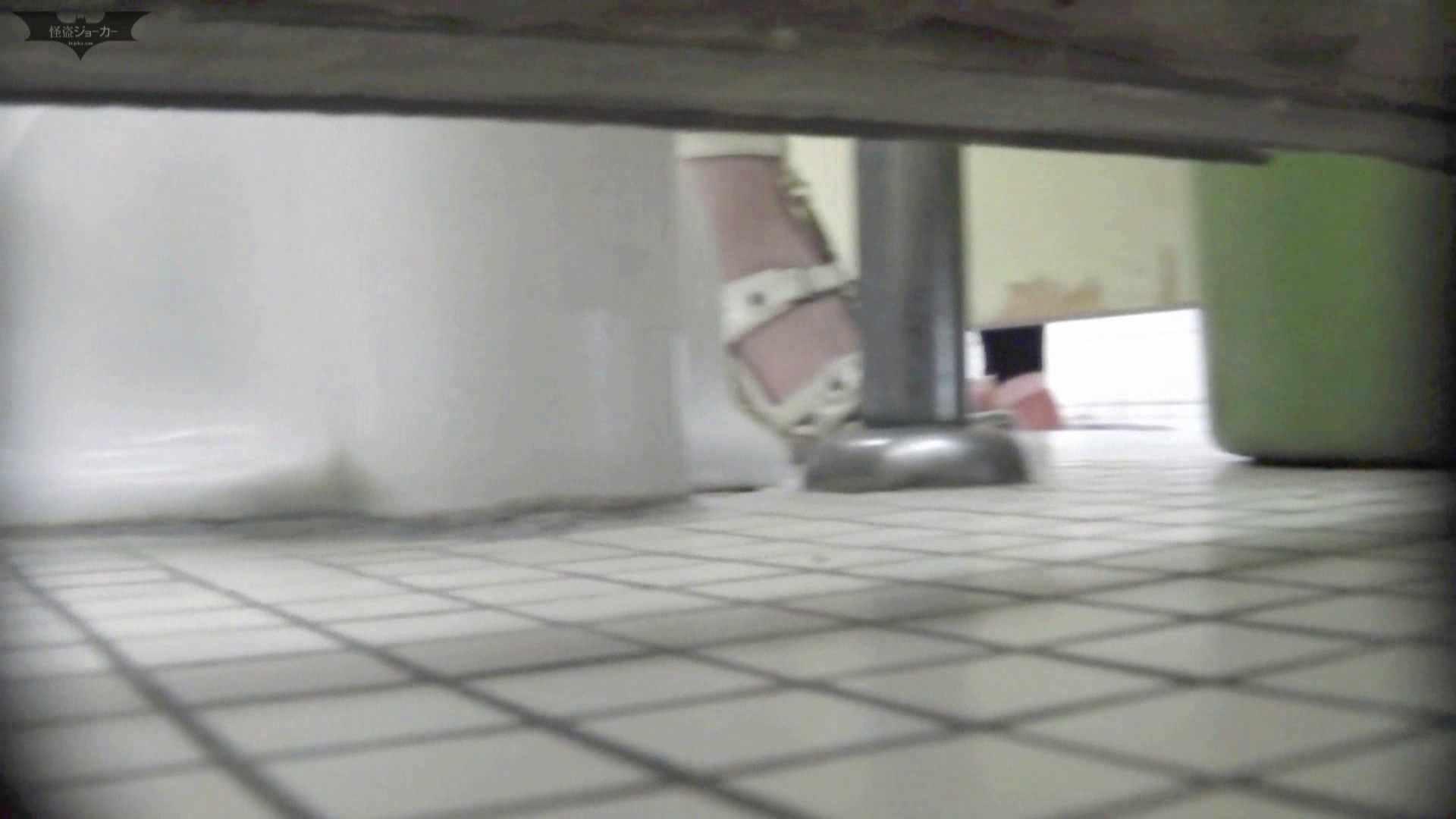 【潜入トイレ盗撮】洗面所特攻隊 vol.70 極上品の連続、歌いながら美女入室 盗撮エロすぎ | トイレ中  90連発 83