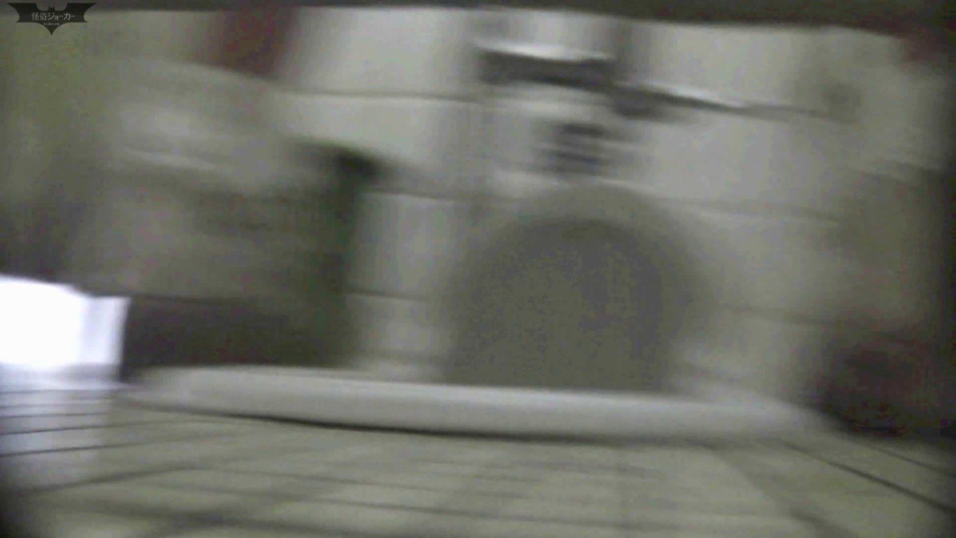 洗面所特攻隊 vol.71「vol.66 最後の女性」が【2015・27位】 洗面所着替え | OL  70連発 15