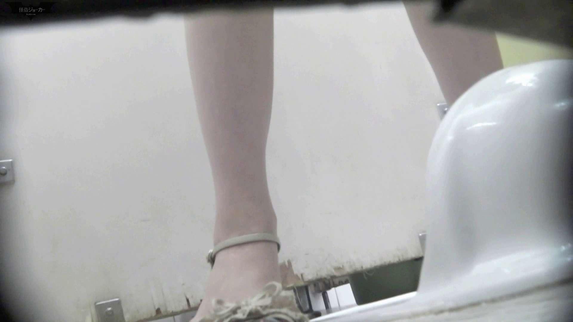 洗面所特攻隊 vol.71「vol.66 最後の女性」が【2015・27位】 洗面所着替え | OL  70連発 43