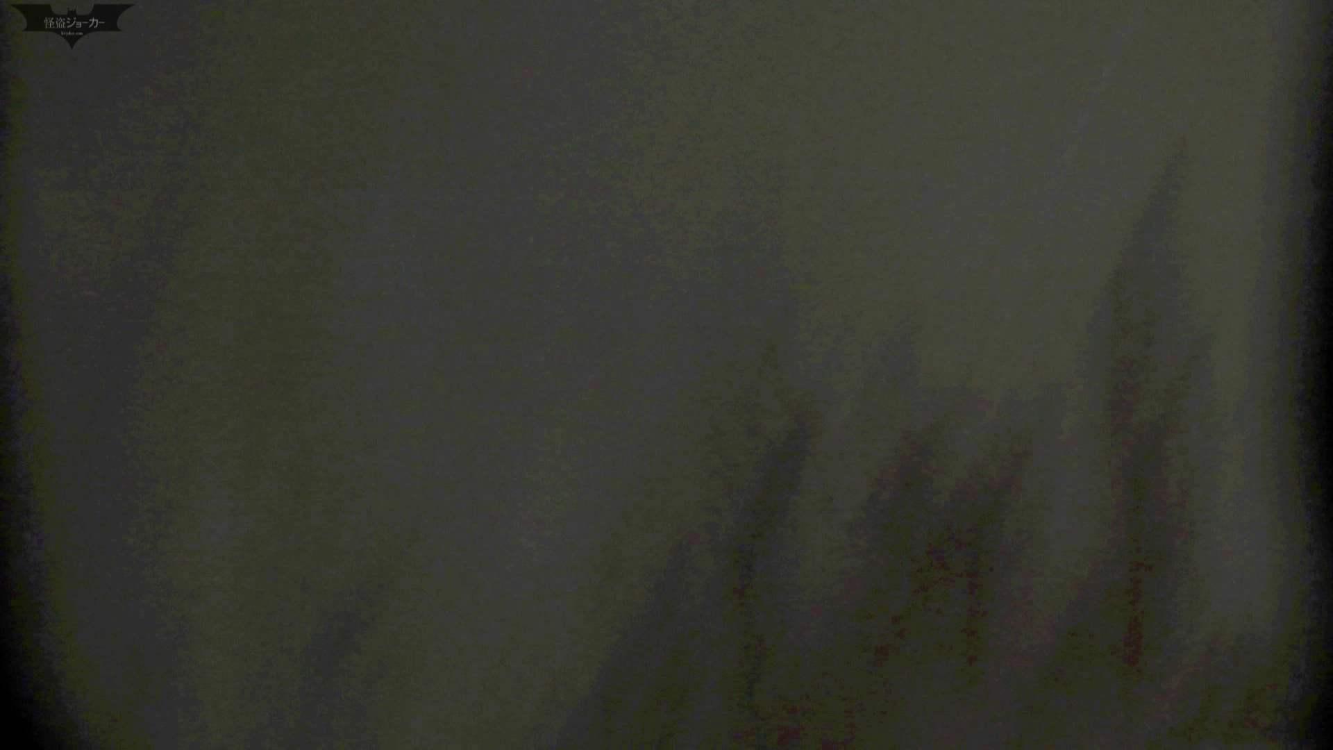 洗面所特攻隊 vol.71「vol.66 最後の女性」が【2015・27位】 洗面所着替え | OL  70連発 45