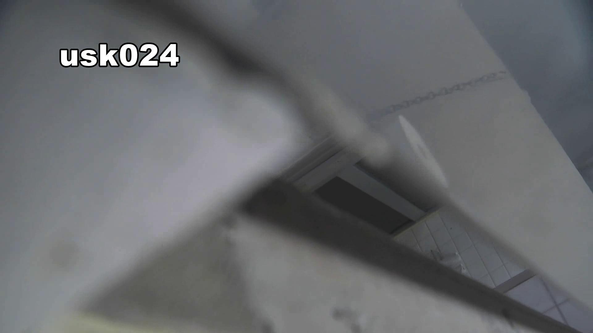 洗面所特攻隊 vol.024 (*´Д`)ハァハァ OL   洗面所着替え  49連発 1