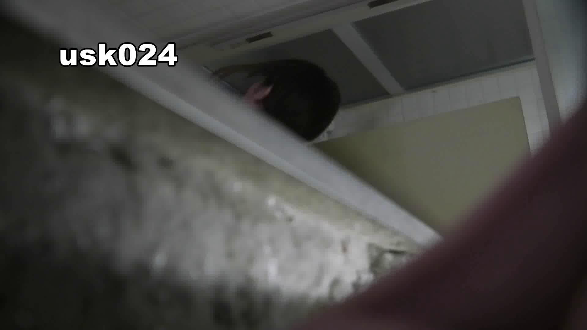 洗面所特攻隊 vol.024 (*´Д`)ハァハァ OL   洗面所着替え  49連発 2