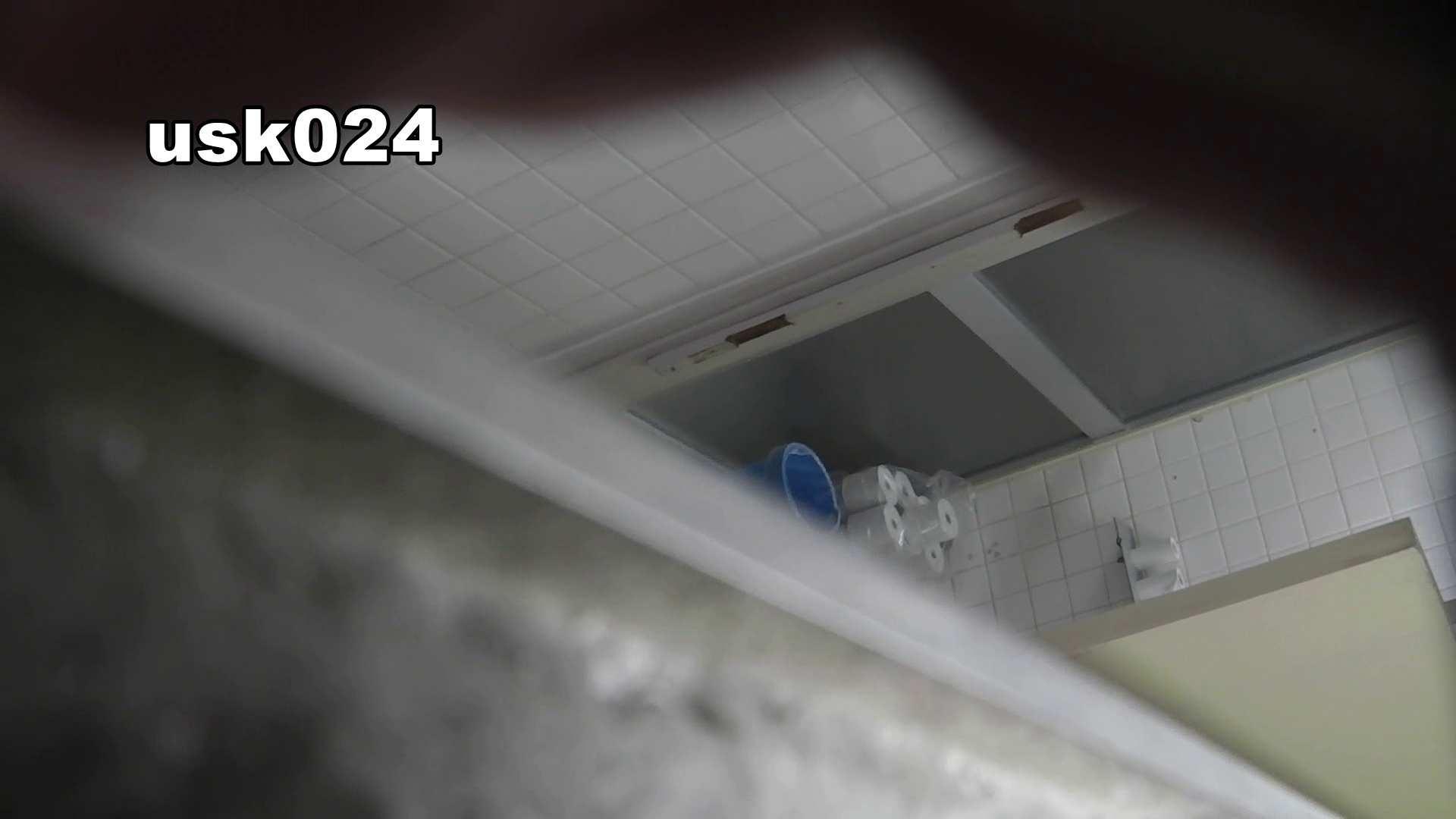 洗面所特攻隊 vol.024 (*´Д`)ハァハァ OL   洗面所着替え  49連発 18