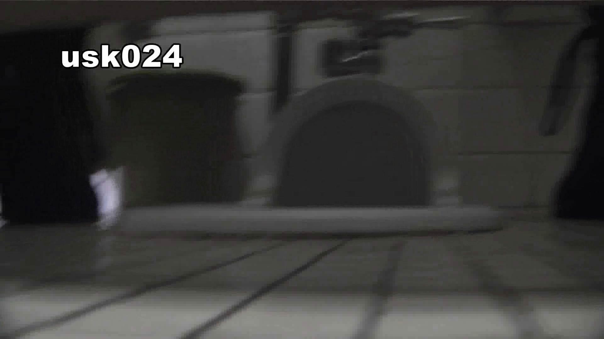 洗面所特攻隊 vol.024 (*´Д`)ハァハァ OL   洗面所着替え  49連発 20