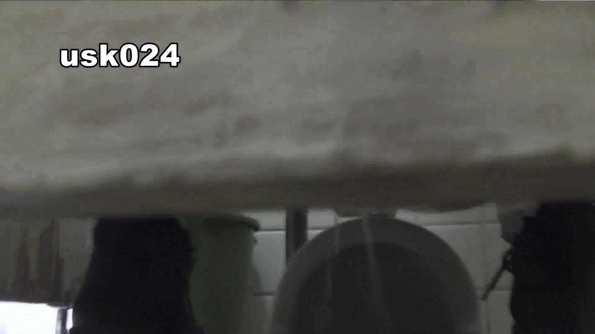 洗面所特攻隊 vol.024 (*´Д`)ハァハァ OL   洗面所着替え  49連発 23