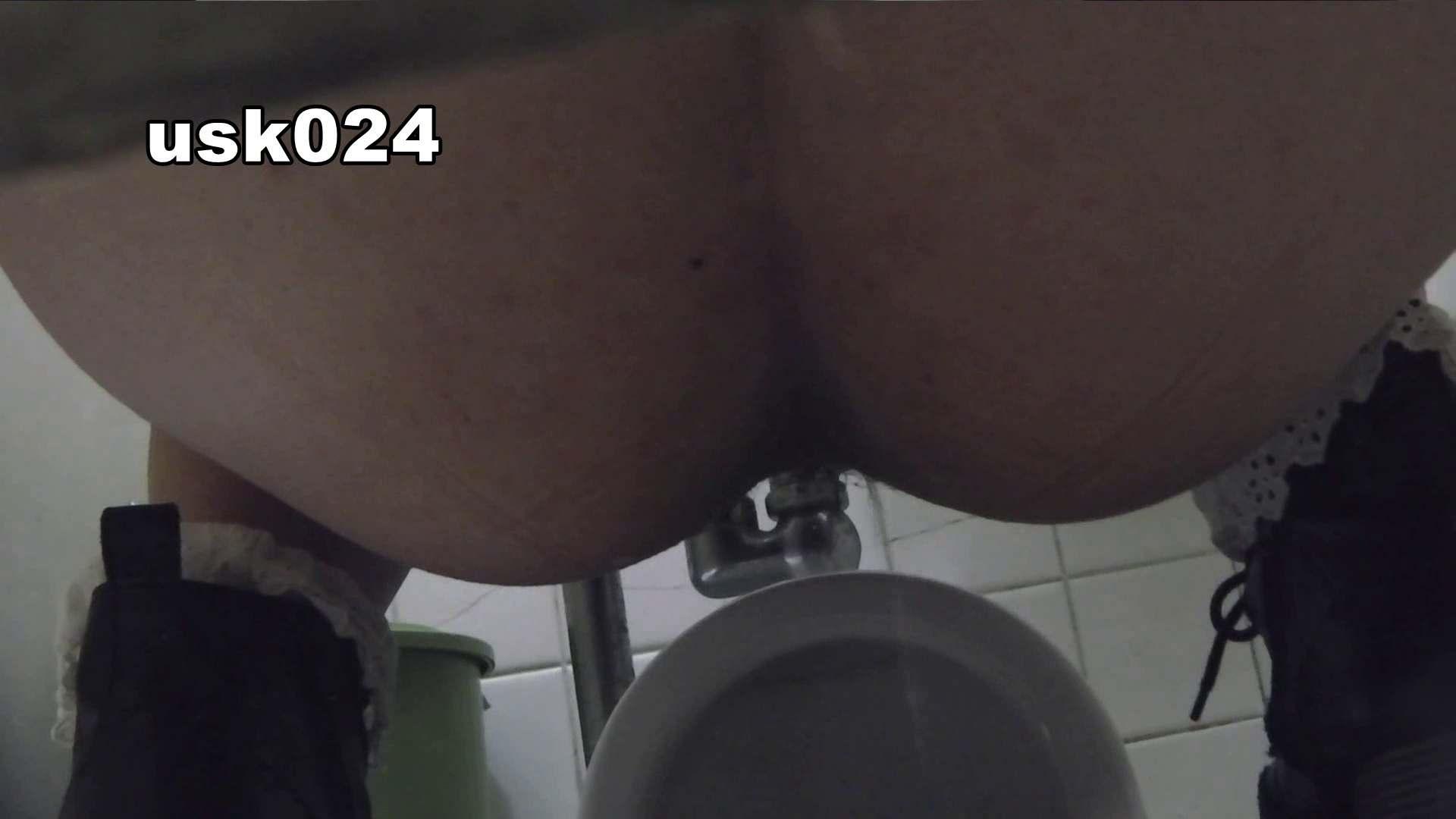 洗面所特攻隊 vol.024 (*´Д`)ハァハァ OL   洗面所着替え  49連発 24