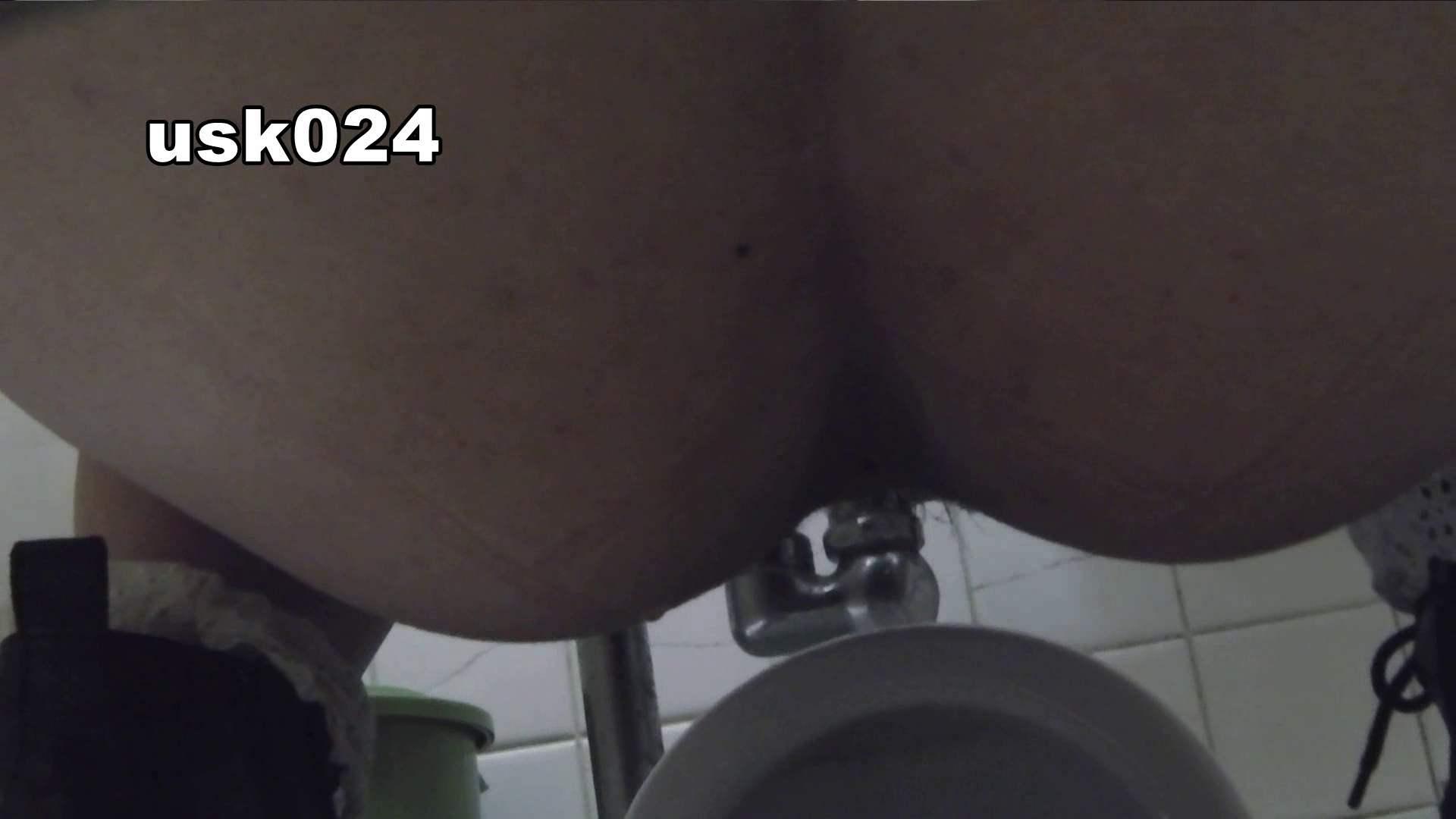 洗面所特攻隊 vol.024 (*´Д`)ハァハァ OL   洗面所着替え  49連発 25