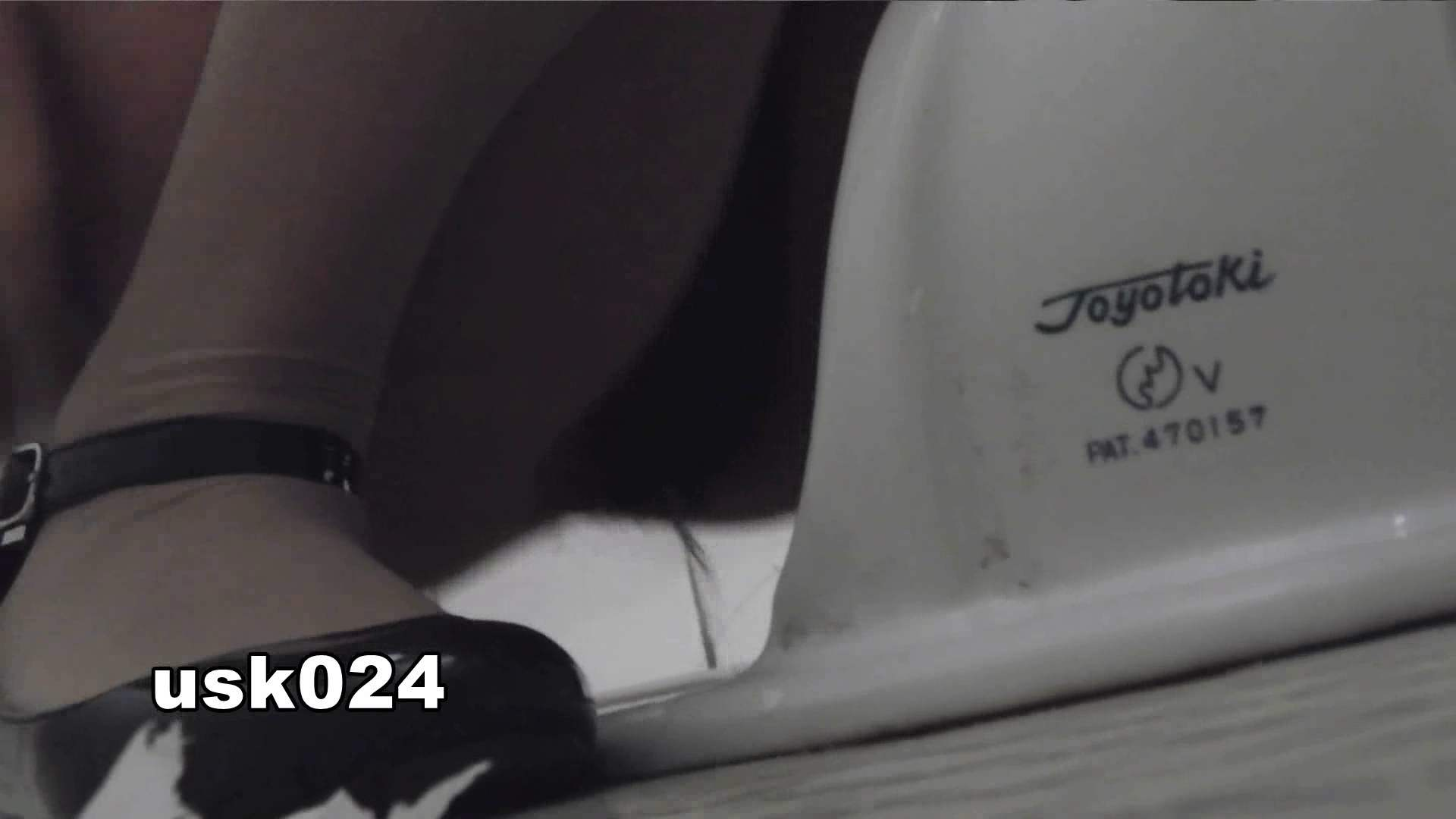 洗面所特攻隊 vol.024 (*´Д`)ハァハァ OL   洗面所着替え  49連発 28