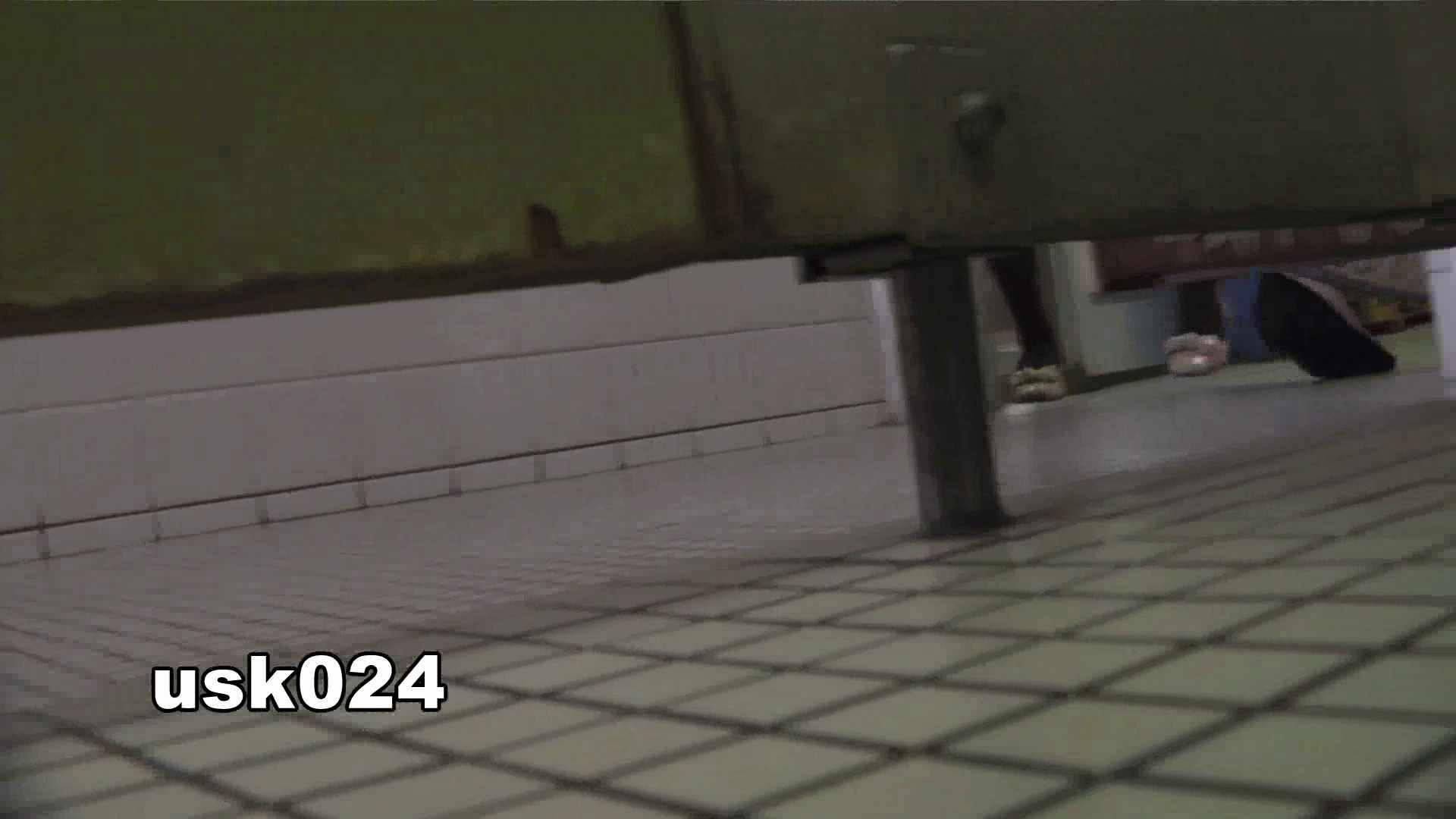 洗面所特攻隊 vol.024 (*´Д`)ハァハァ OL   洗面所着替え  49連発 37