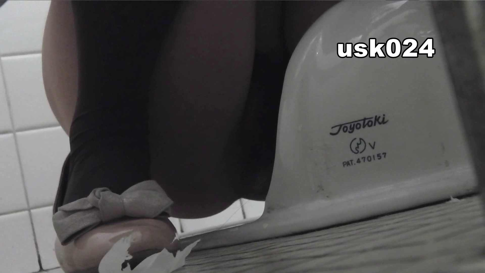洗面所特攻隊 vol.024 (*´Д`)ハァハァ OL   洗面所着替え  49連発 44