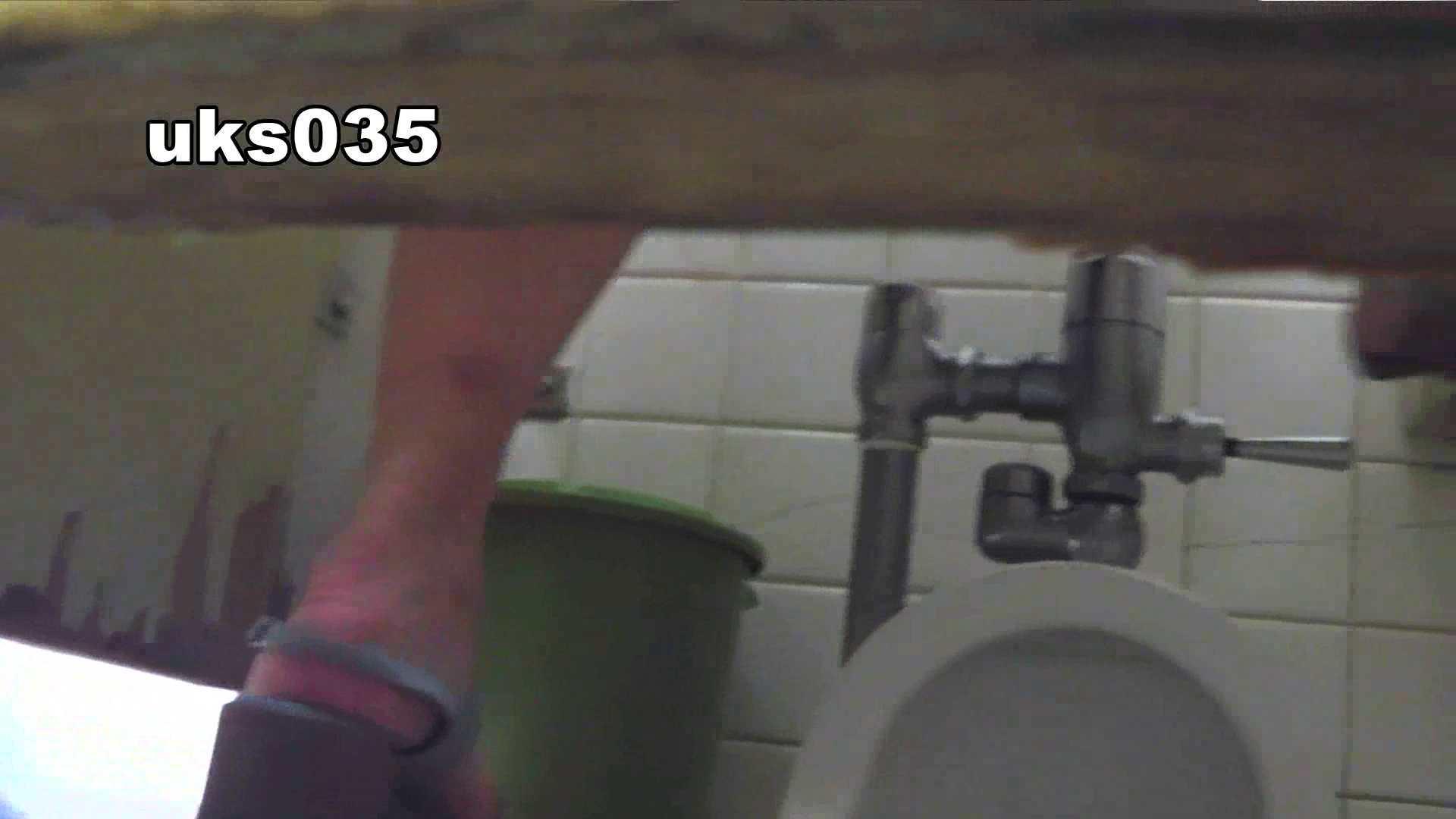 洗面所特攻隊 vol.035 美脚にょろ OL | 洗面所着替え  53連発 10