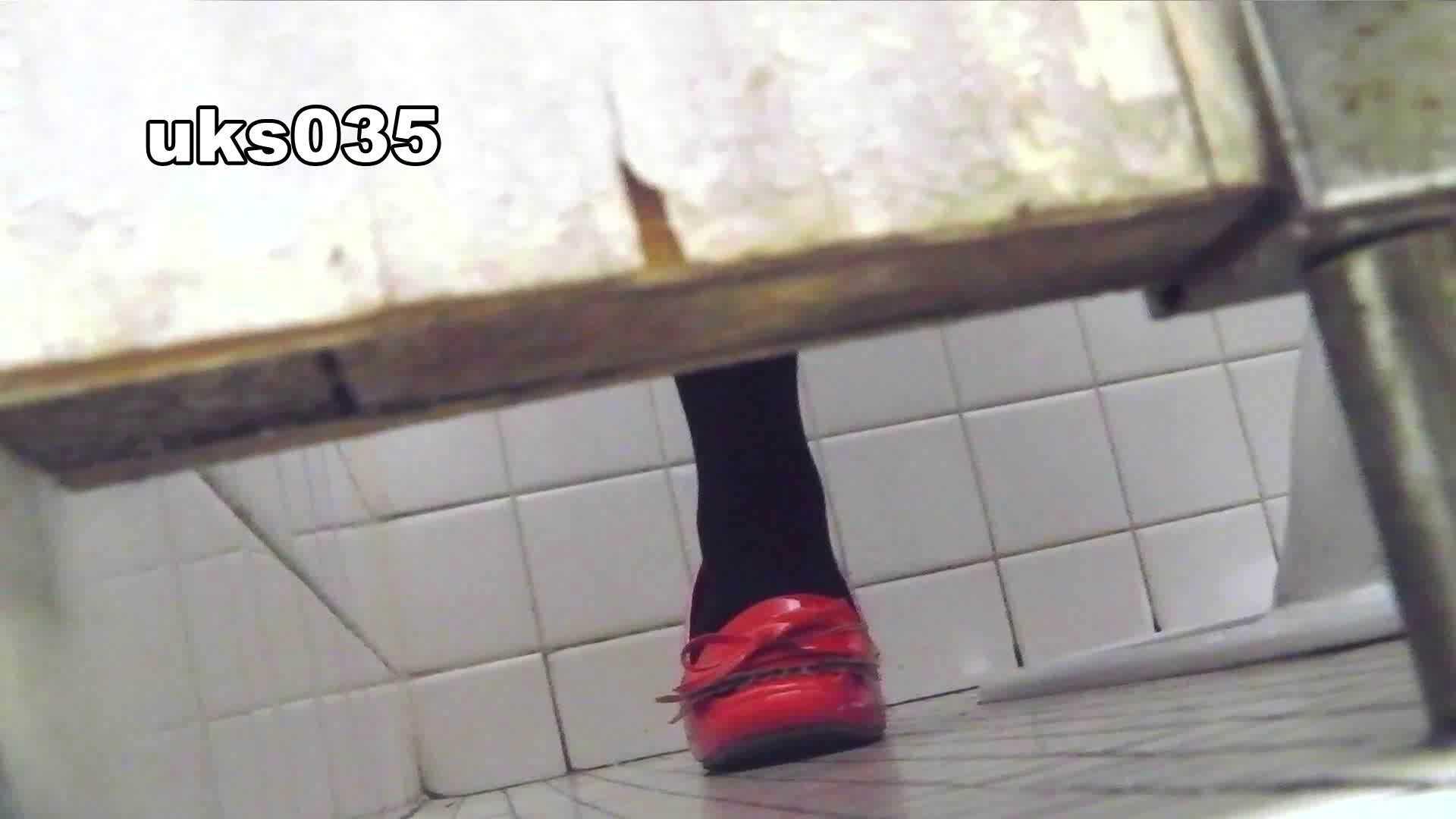 洗面所特攻隊 vol.035 美脚にょろ OL | 洗面所着替え  53連発 29