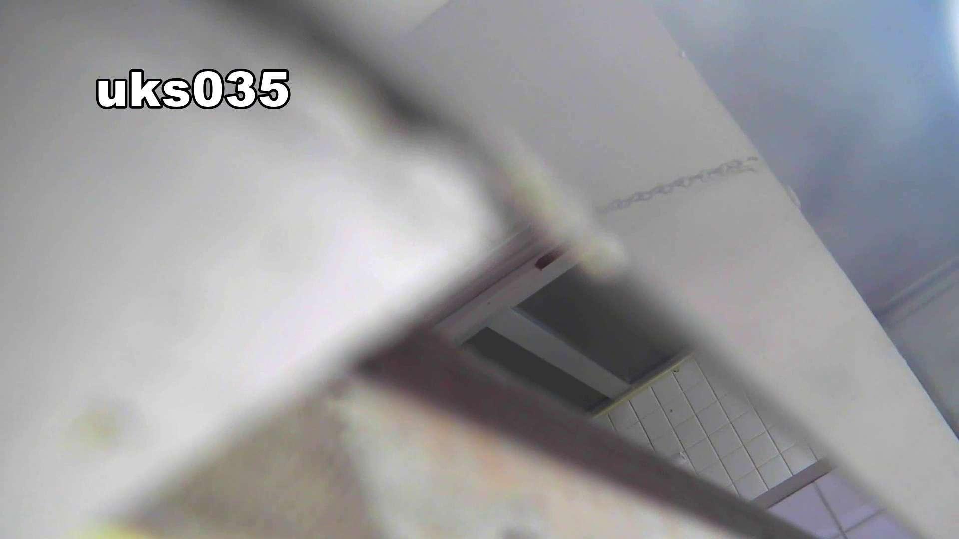 洗面所特攻隊 vol.035 美脚にょろ OL | 洗面所着替え  53連発 30