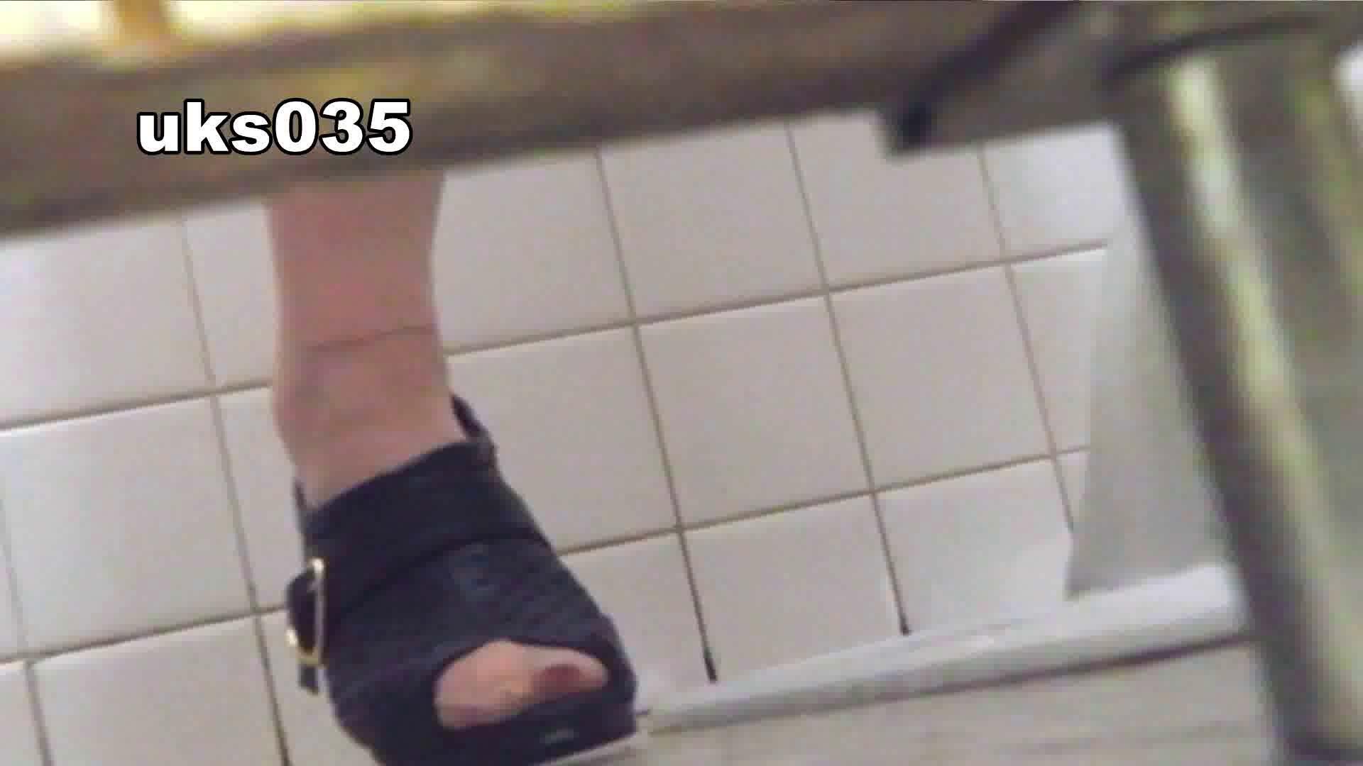 洗面所特攻隊 vol.035 美脚にょろ OL | 洗面所着替え  53連発 33