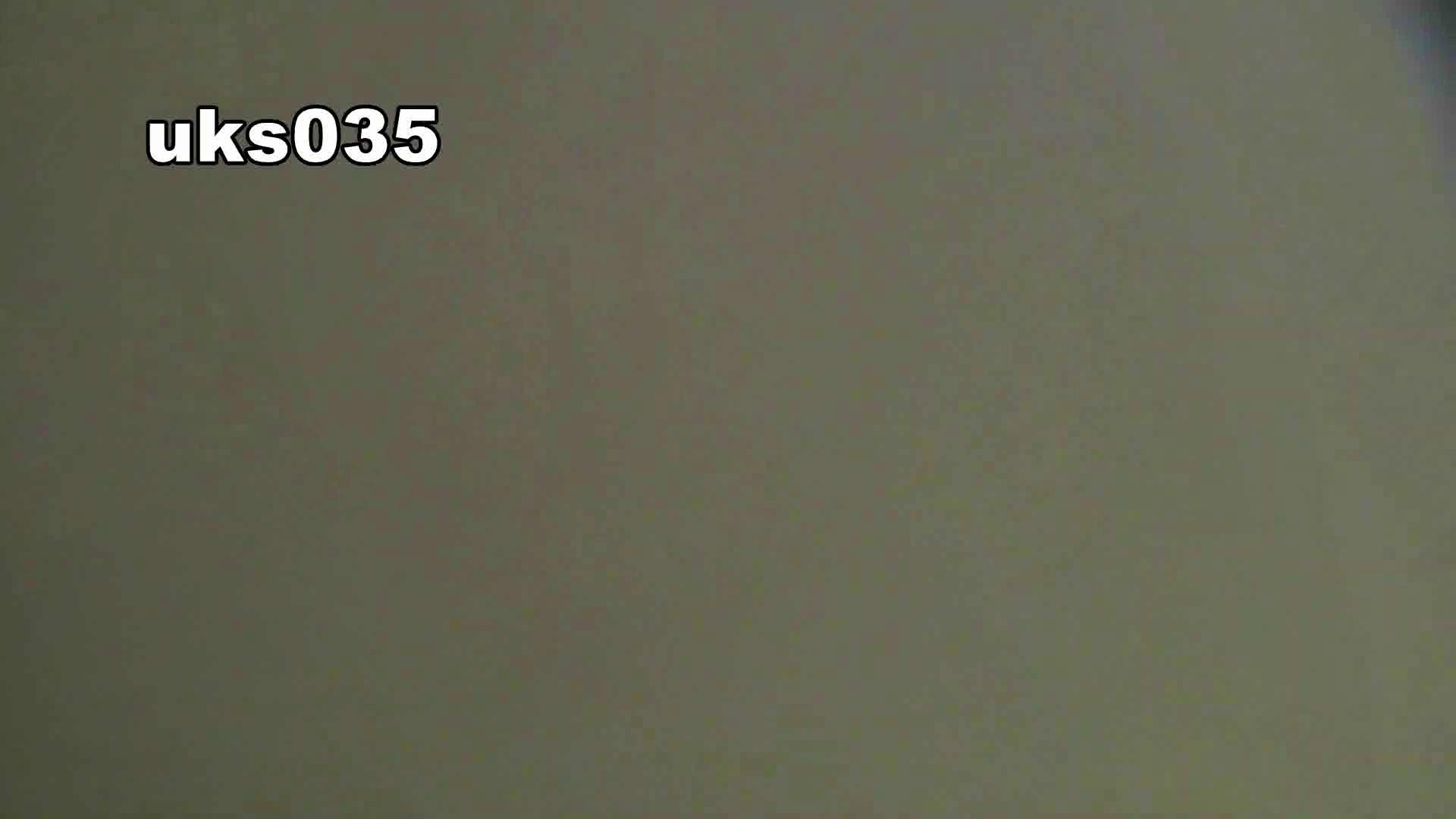洗面所特攻隊 vol.035 美脚にょろ OL | 洗面所着替え  53連発 42