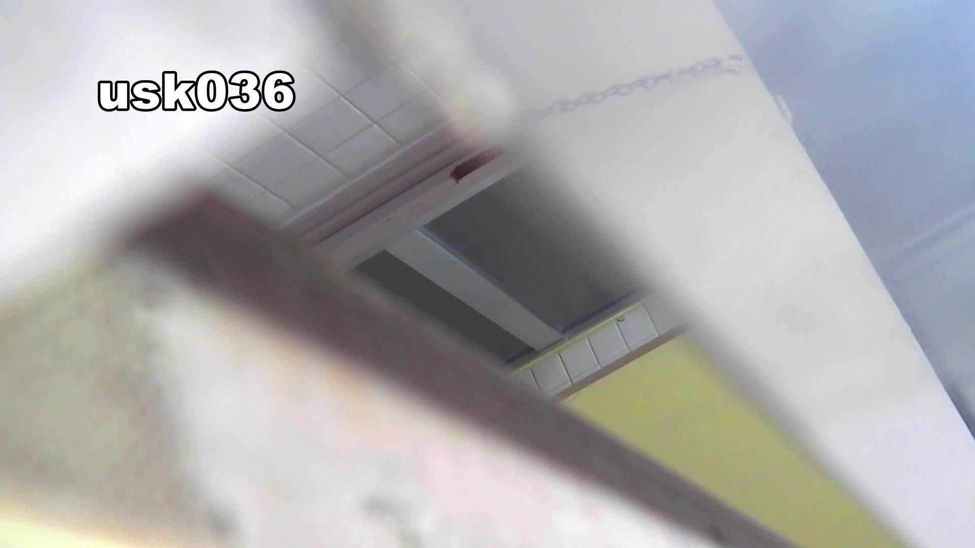 【美しき個室な世界】 vol.036 軟アリ 洗面所着替え | OL  96連発 1