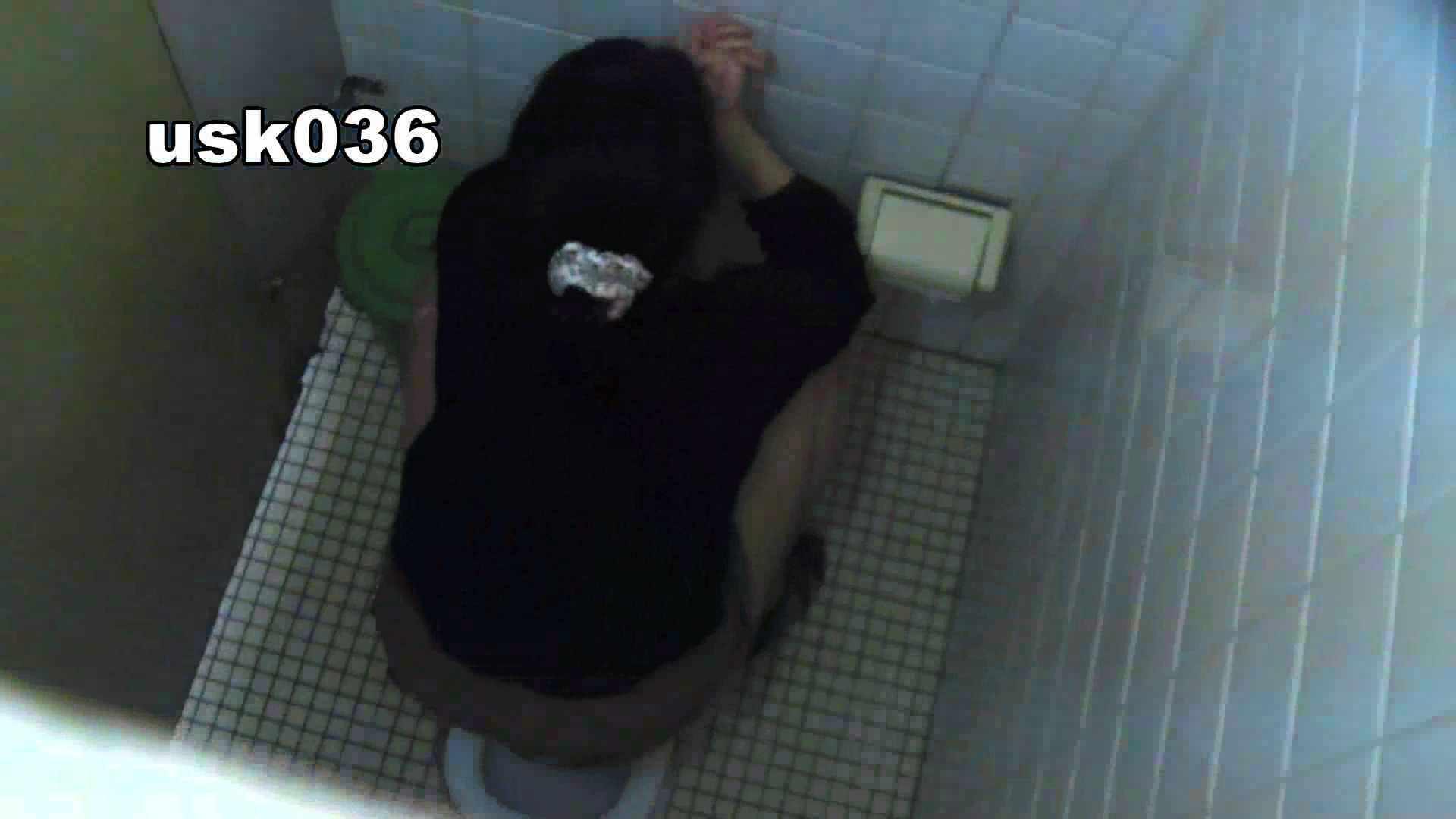 【美しき個室な世界】 vol.036 軟アリ 洗面所着替え | OL  96連発 14