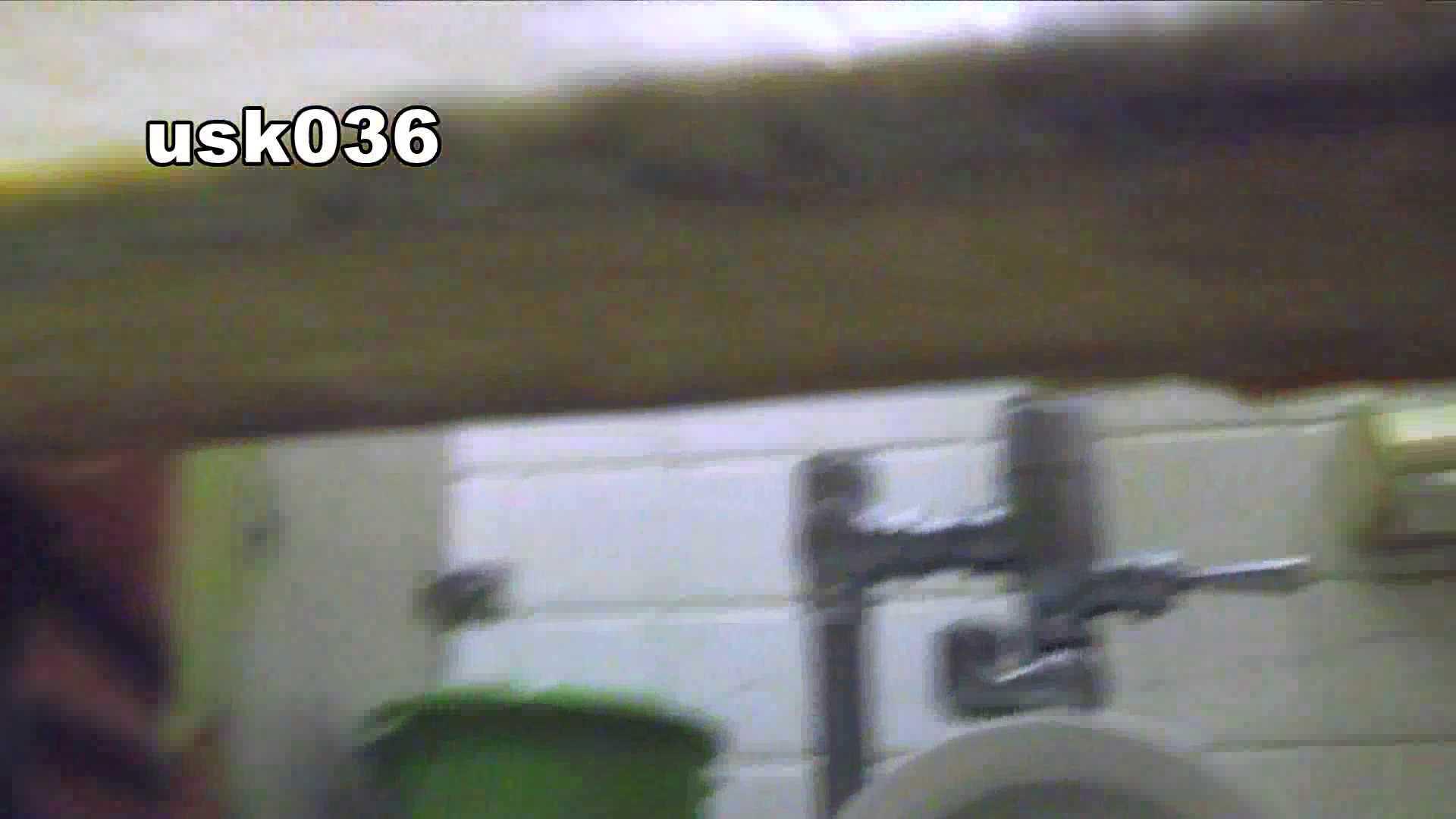 【美しき個室な世界】 vol.036 軟アリ 洗面所着替え | OL  96連発 20