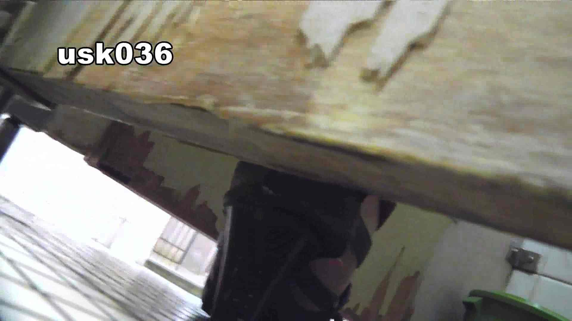 【美しき個室な世界】 vol.036 軟アリ 洗面所着替え | OL  96連発 21