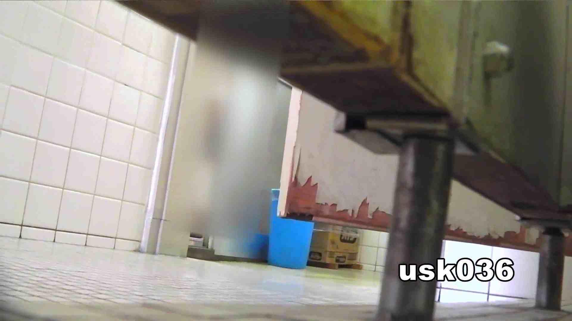 【美しき個室な世界】 vol.036 軟アリ 洗面所着替え | OL  96連発 45