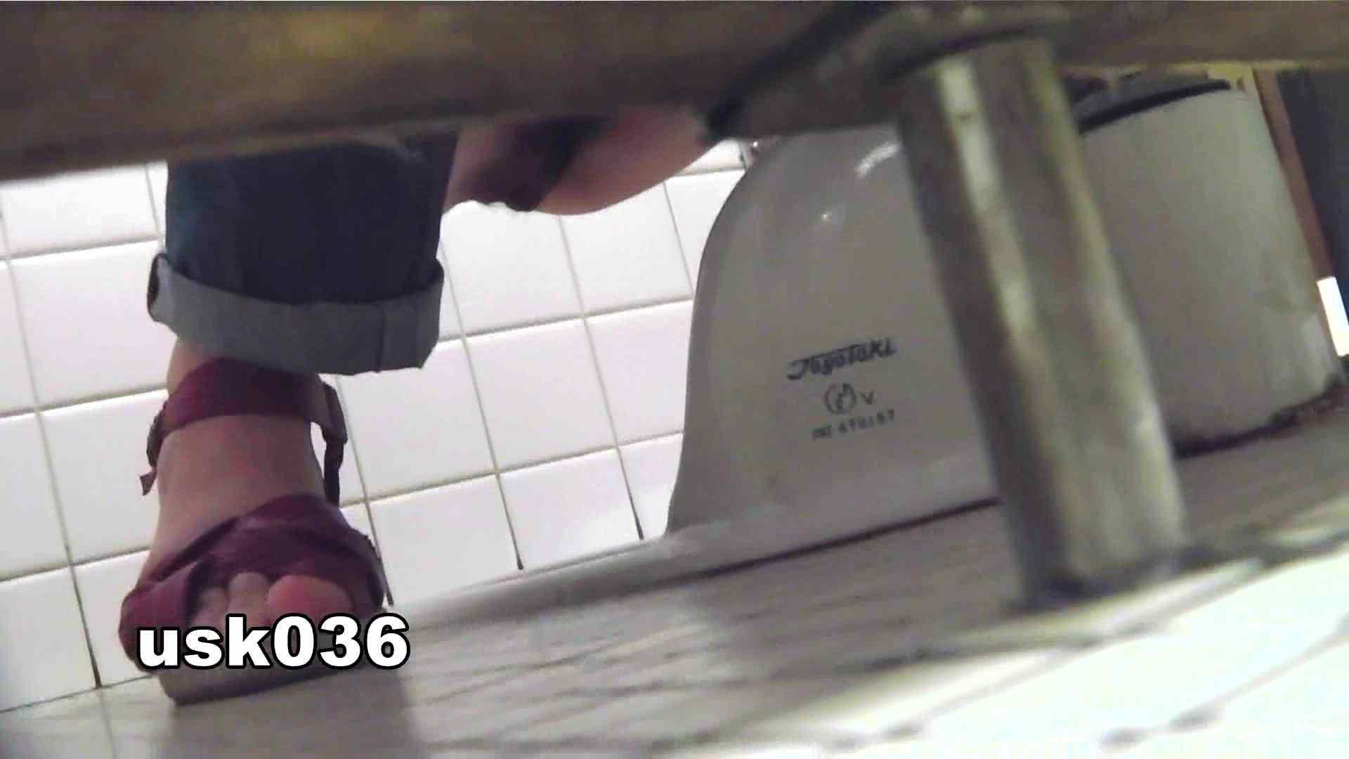 【美しき個室な世界】 vol.036 軟アリ 洗面所着替え | OL  96連発 57
