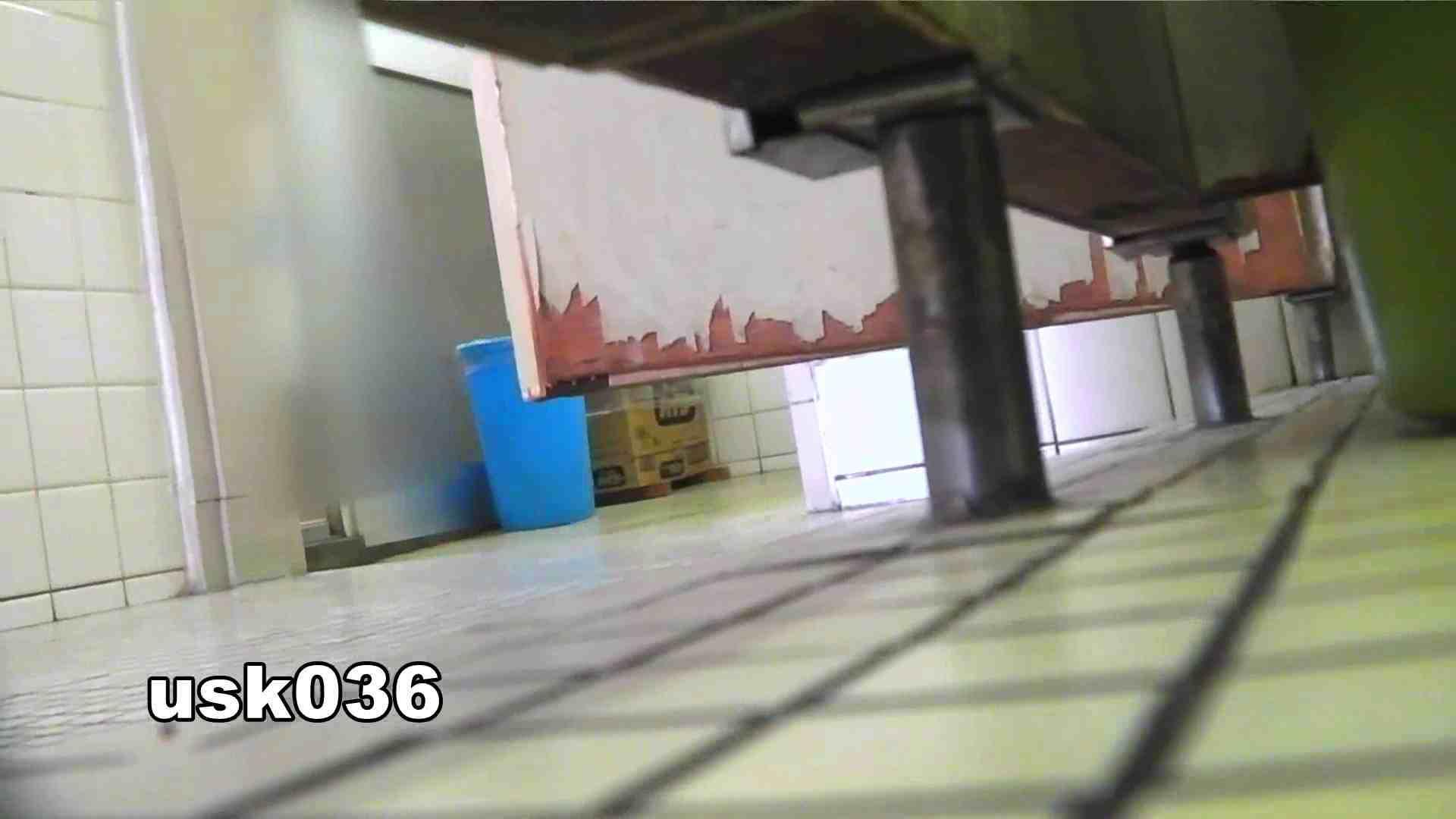 【美しき個室な世界】 vol.036 軟アリ 洗面所着替え | OL  96連発 64