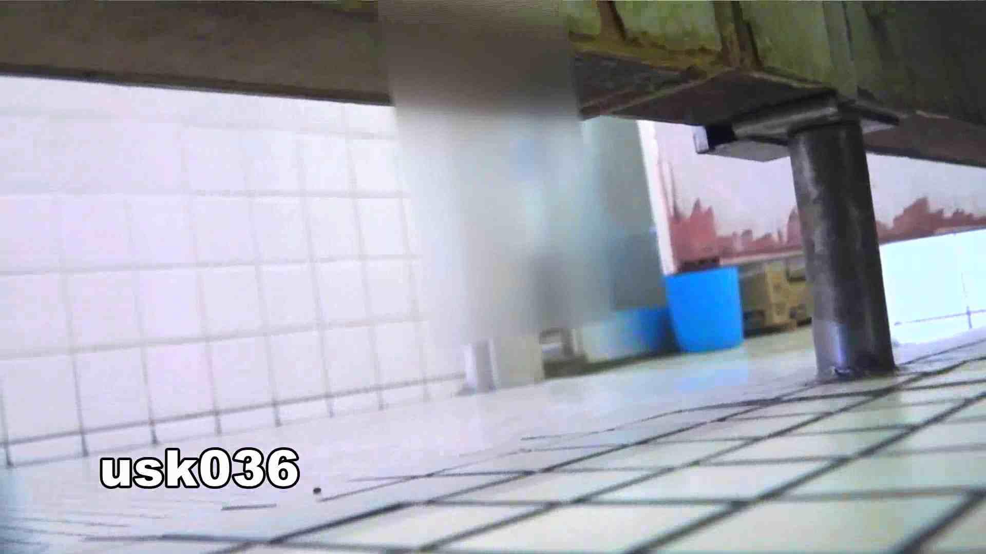 【美しき個室な世界】 vol.036 軟アリ 洗面所着替え | OL  96連発 66