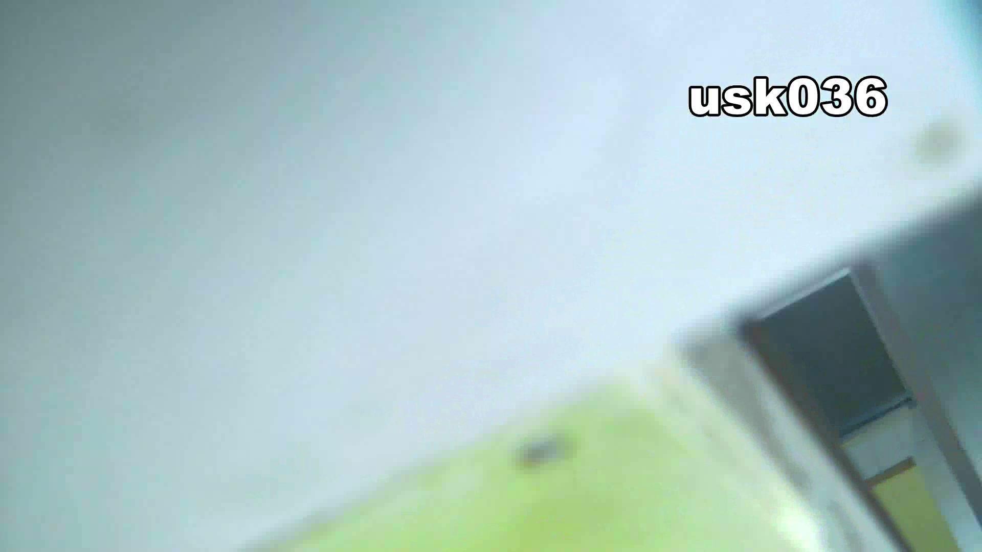 【美しき個室な世界】 vol.036 軟アリ 洗面所着替え | OL  96連発 87