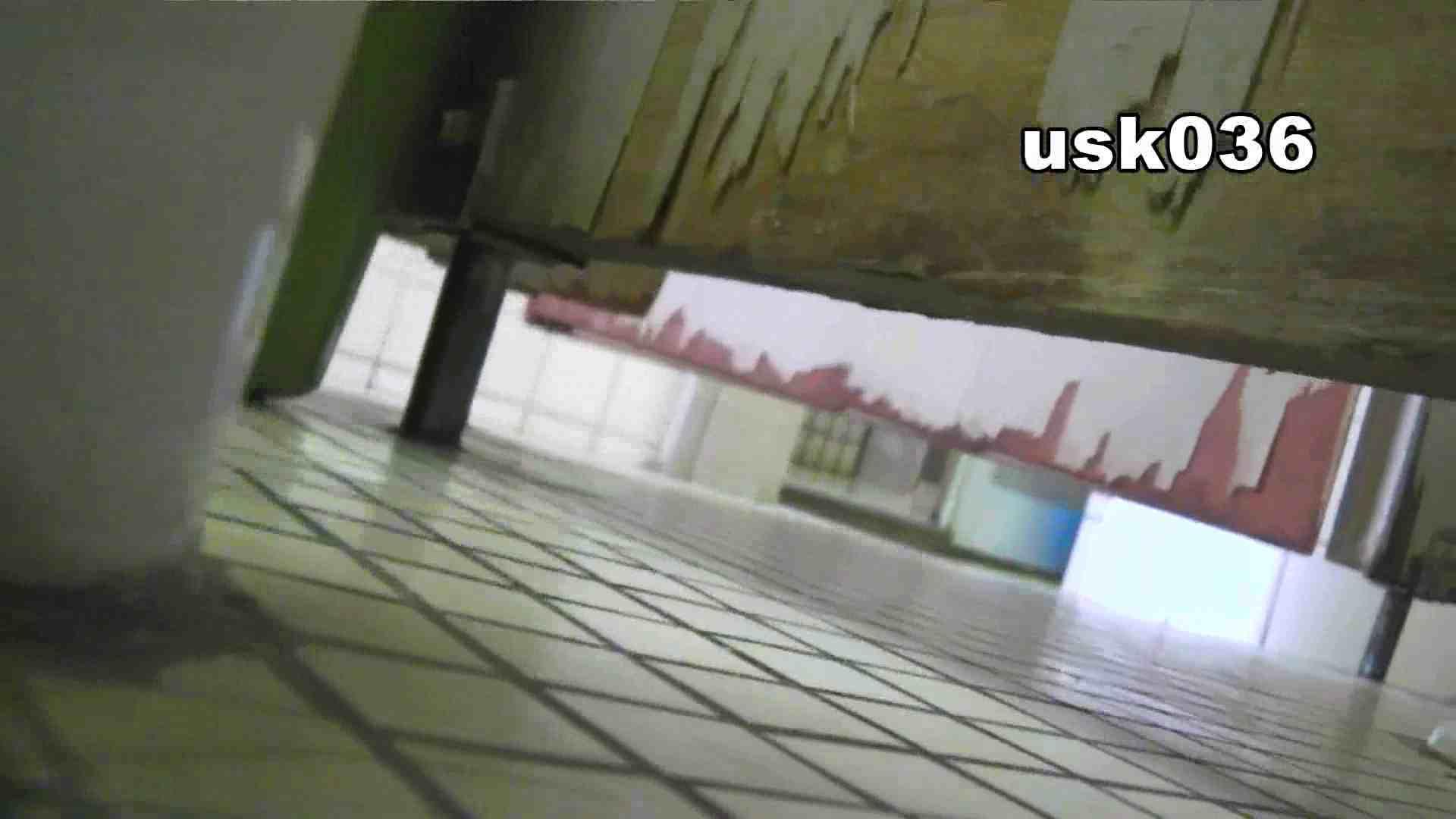 【美しき個室な世界】 vol.036 軟アリ 洗面所着替え | OL  96連発 88