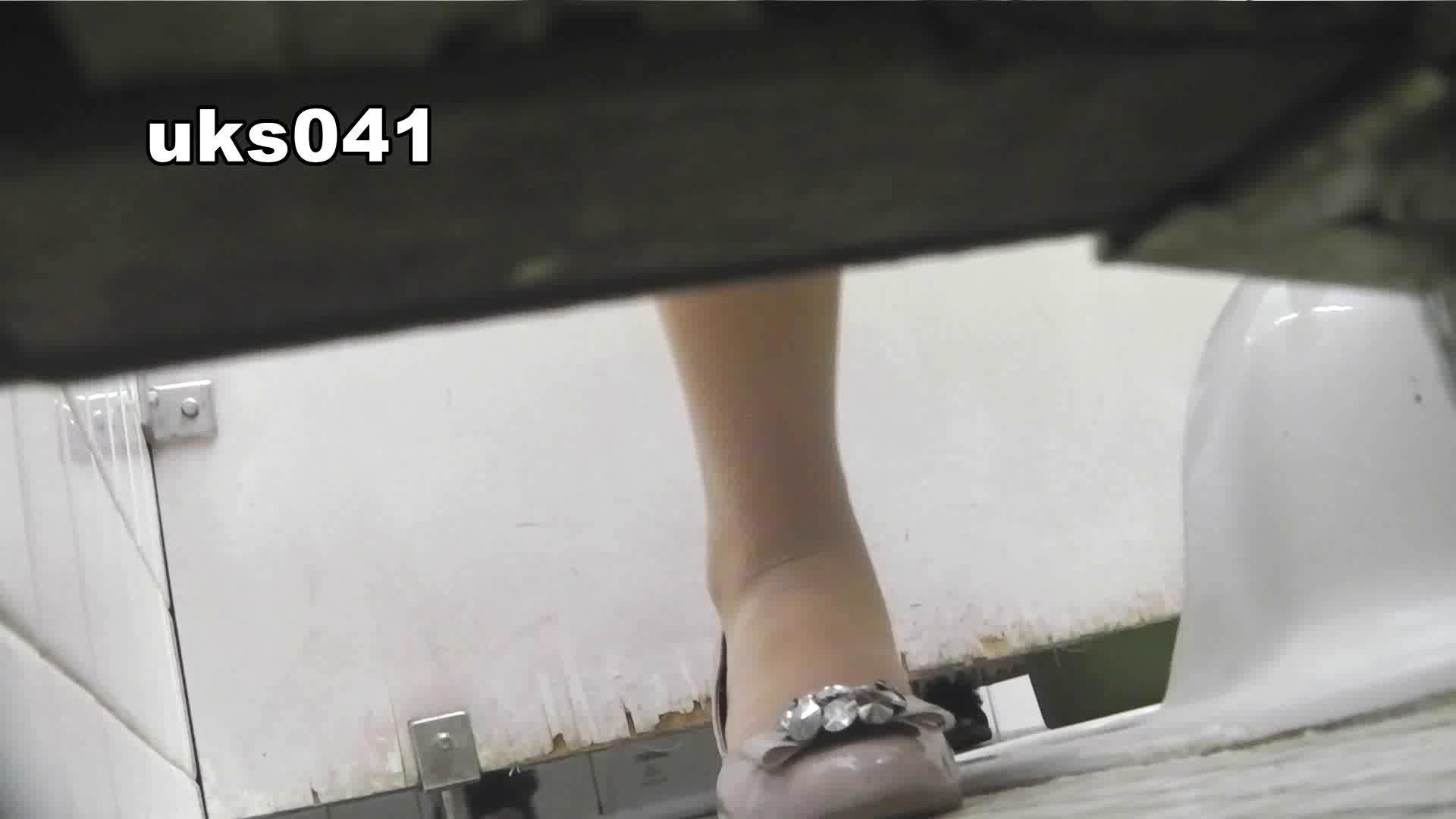 【美しき個室な世界】 vol.041 OL | 0  97連発 2