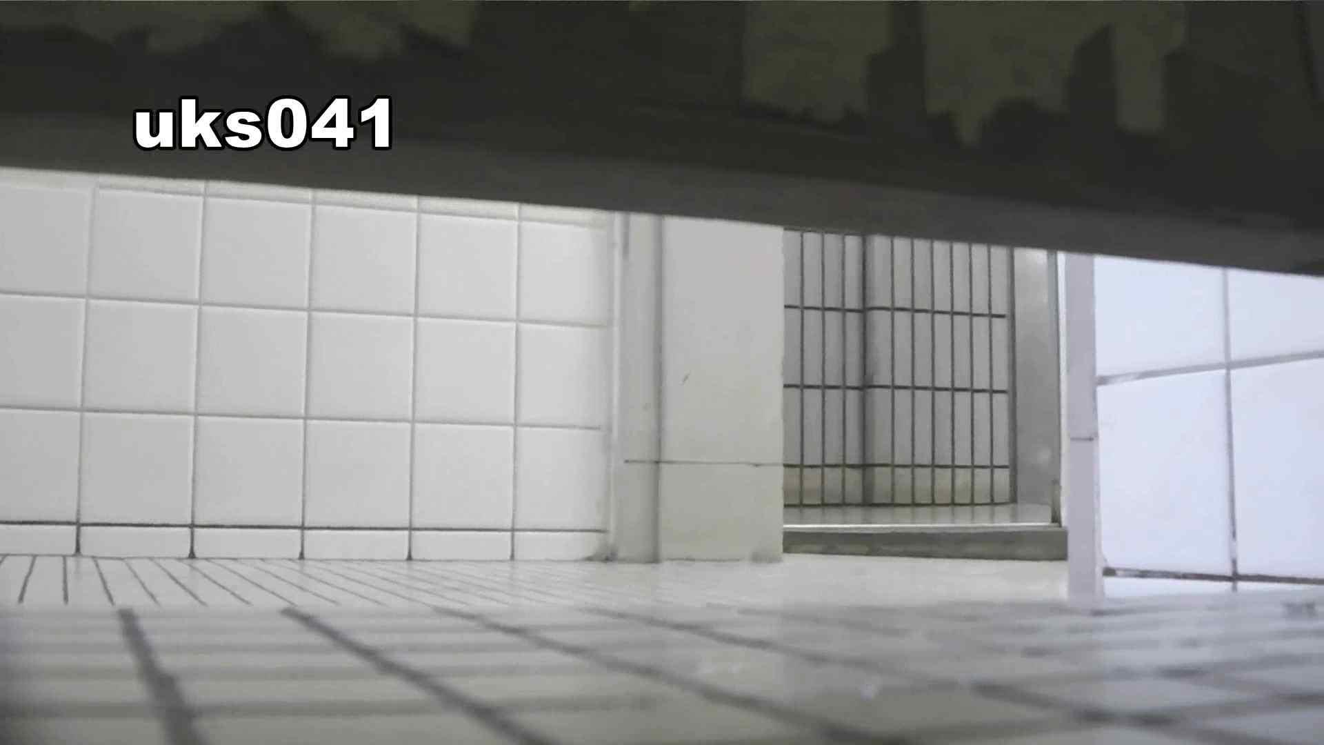 【美しき個室な世界】 vol.041 OL | 0  97連発 11
