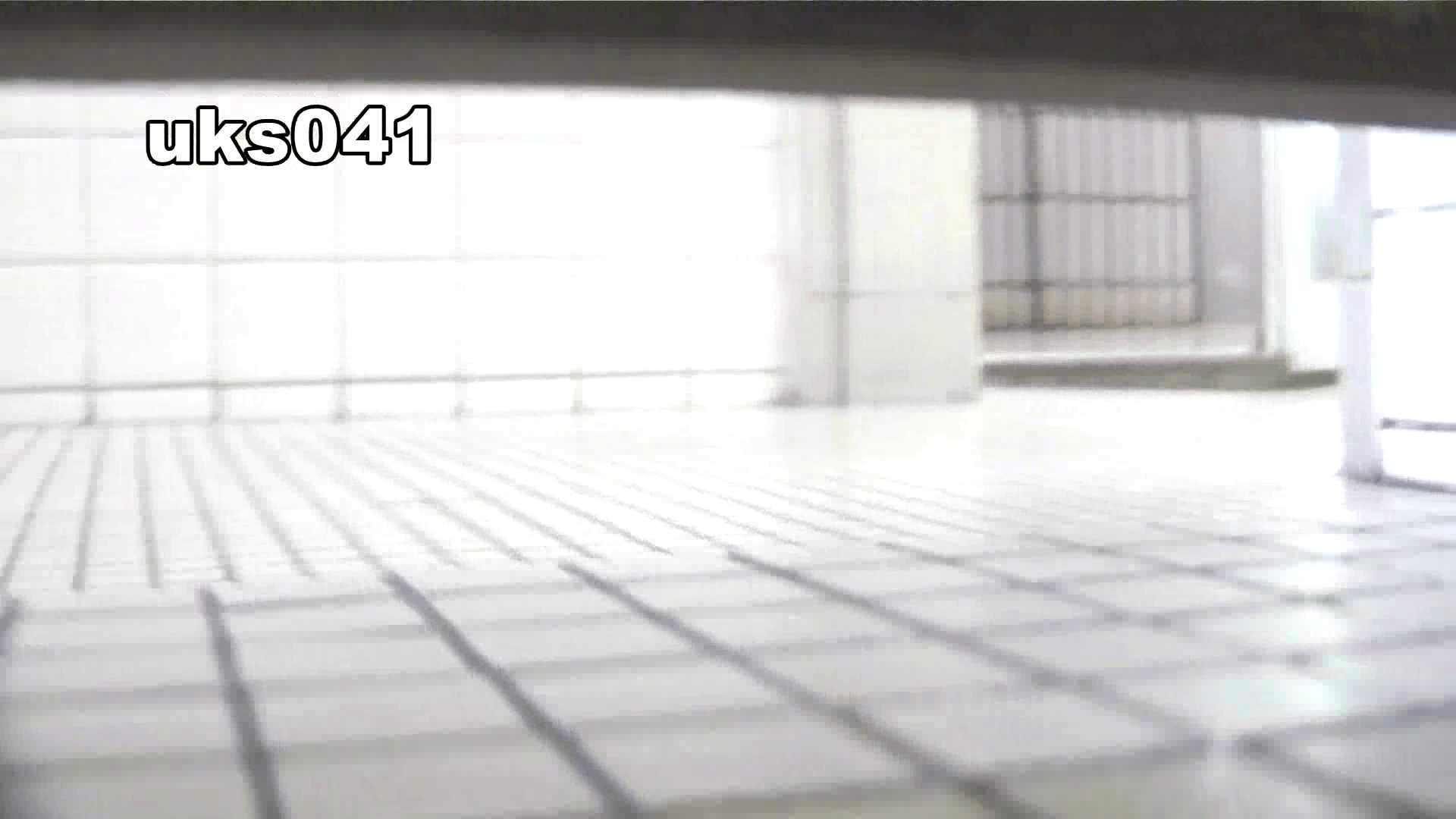 【美しき個室な世界】 vol.041 OL | 0  97連発 12