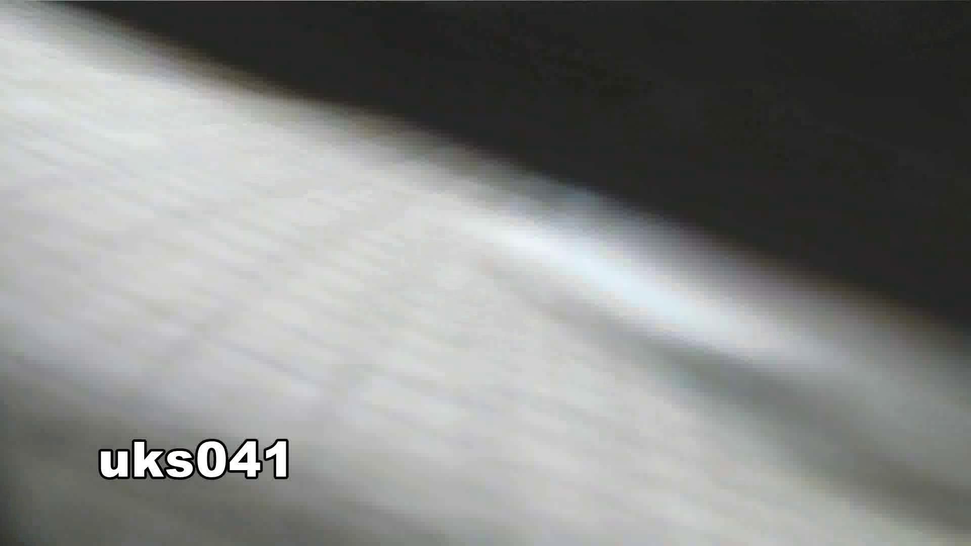 【美しき個室な世界】 vol.041 OL | 0  97連発 16