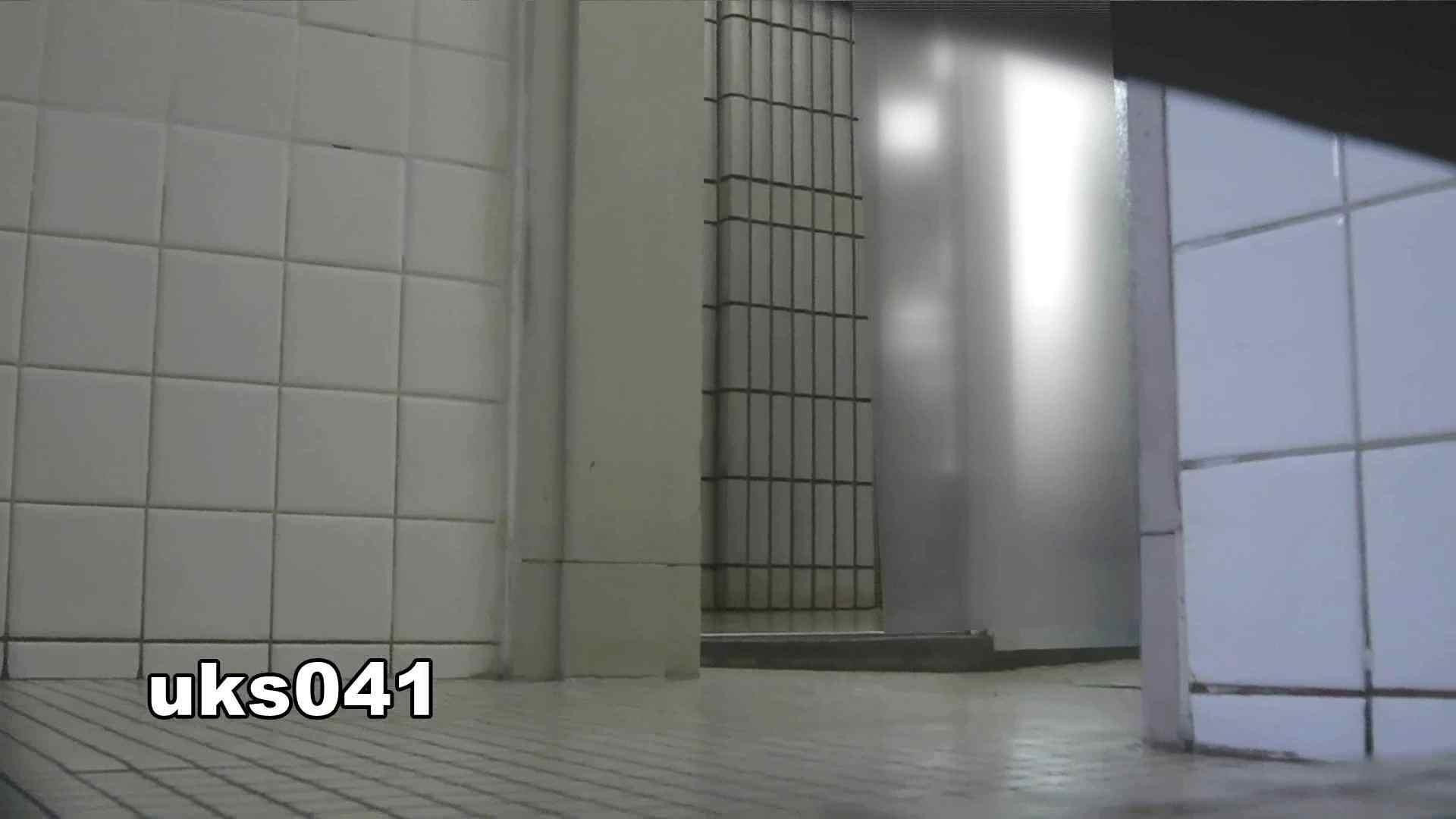 【美しき個室な世界】 vol.041 OL | 0  97連発 28