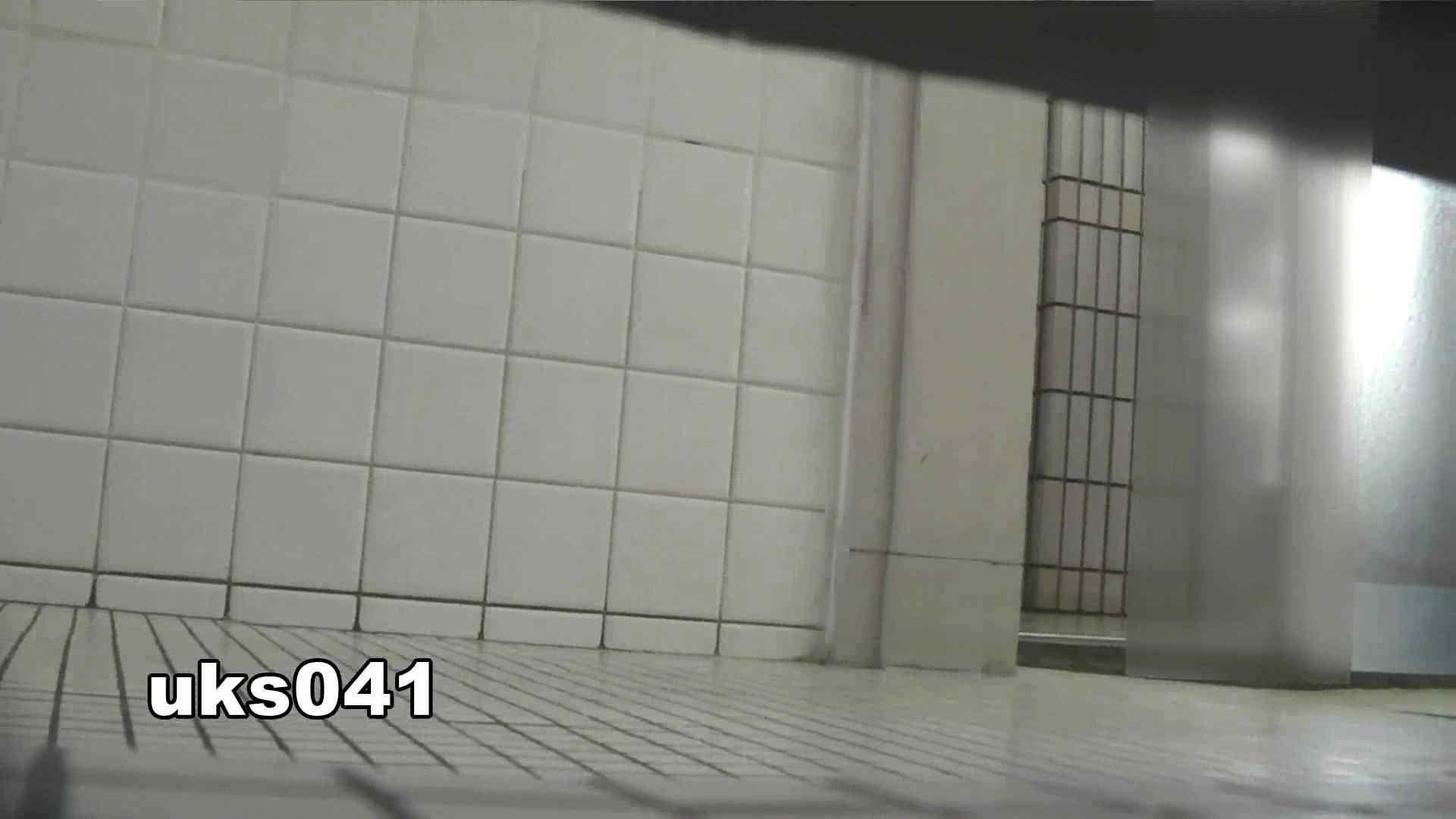 【美しき個室な世界】 vol.041 OL | 0  97連発 32