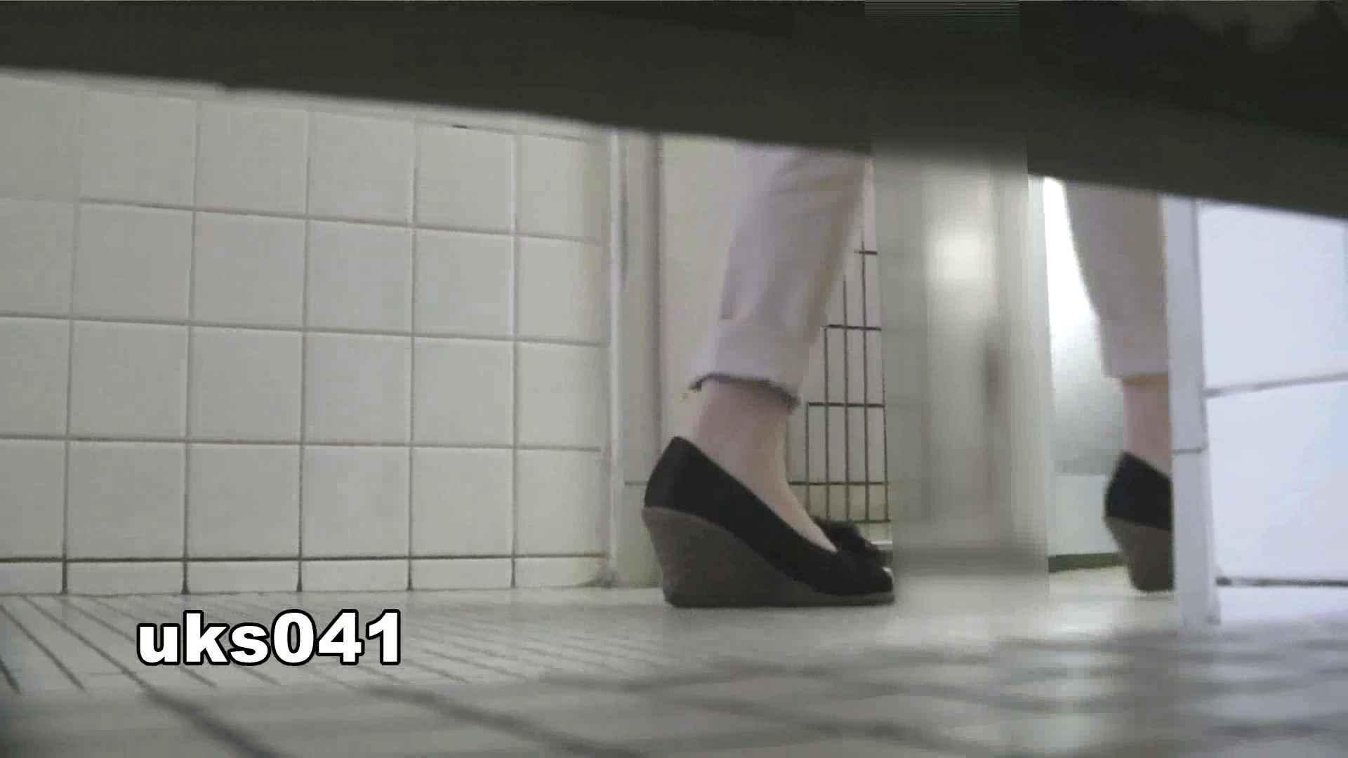 【美しき個室な世界】 vol.041 OL | 0  97連発 33