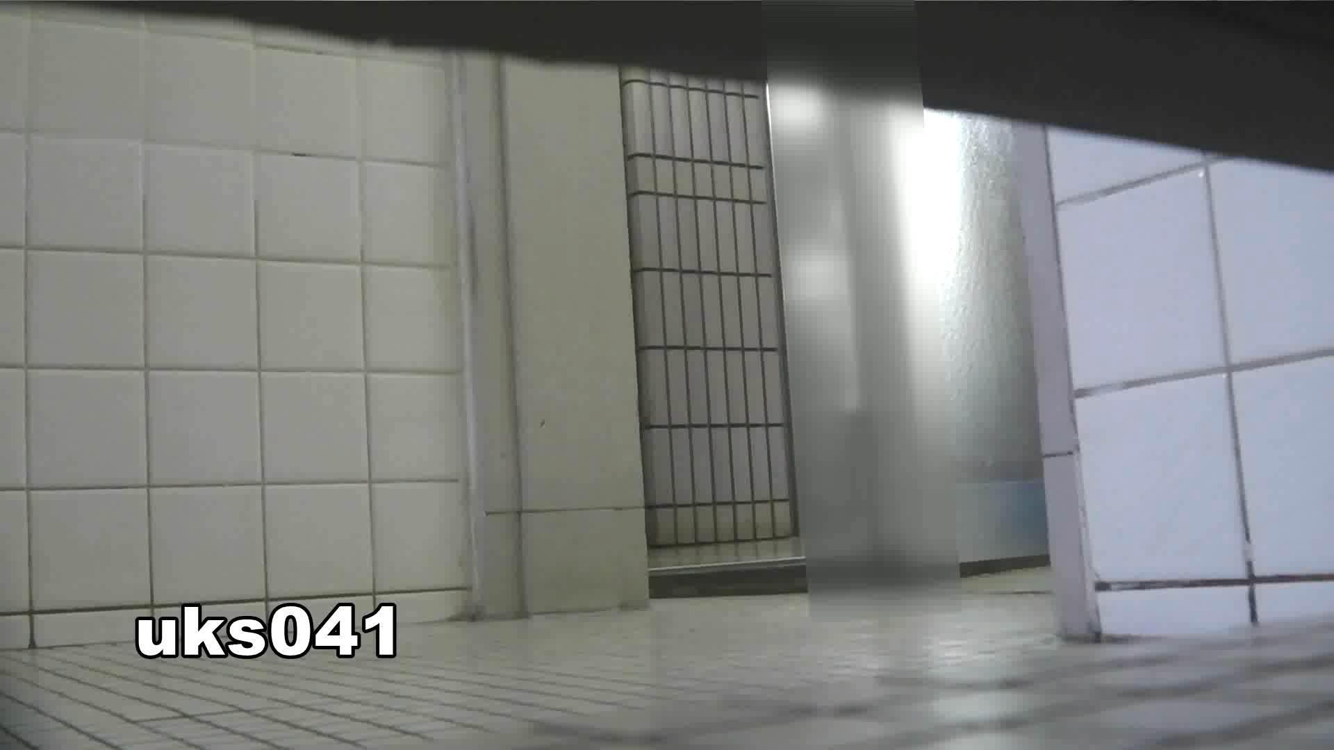 【美しき個室な世界】 vol.041 OL | 0  97連発 34