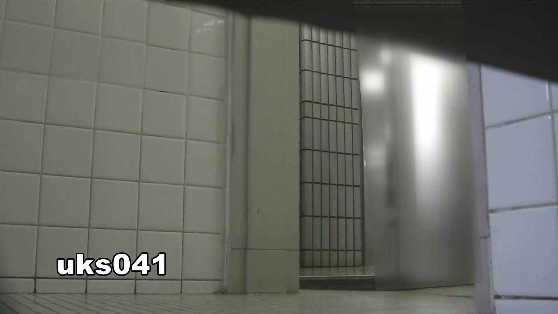 【美しき個室な世界】 vol.041 OL | 0  97連発 35