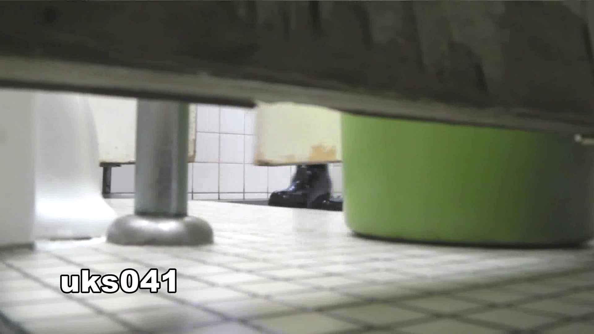 【美しき個室な世界】 vol.041 OL | 0  97連発 39