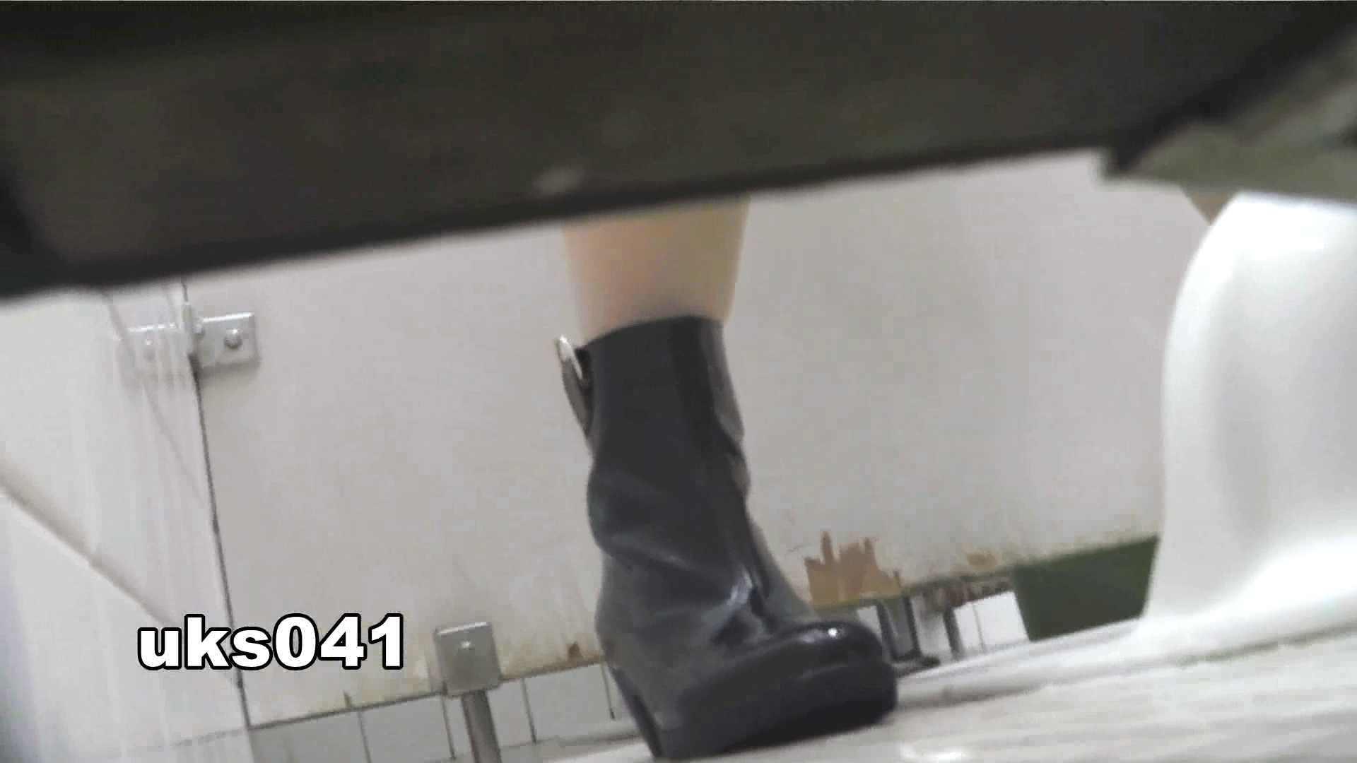【美しき個室な世界】 vol.041 OL | 0  97連発 40