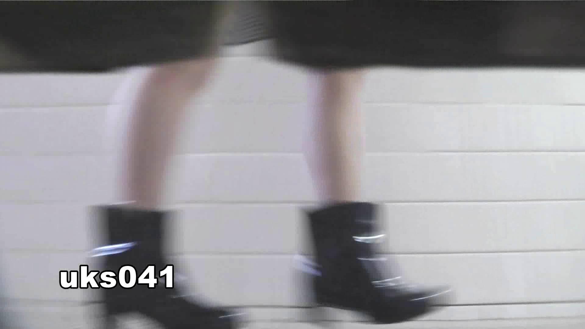 【美しき個室な世界】 vol.041 OL | 0  97連発 44